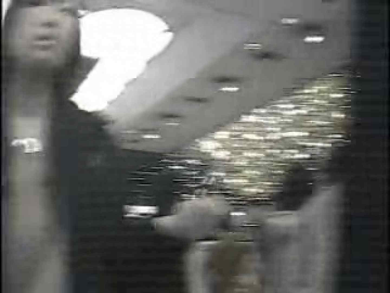 巨乳おまんこ:高画質版! 2004年ストリートNo.1:のぞき本舗 中村屋
