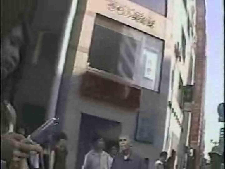 高画質版! 2004年ストリートNo.8 制服編 おまんこ無修正動画無料 95PIX 84