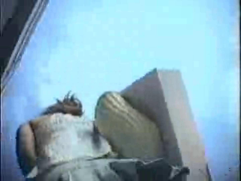 高画質版! 2004年ストリートNo.8 チラ ヌード画像 95PIX 87