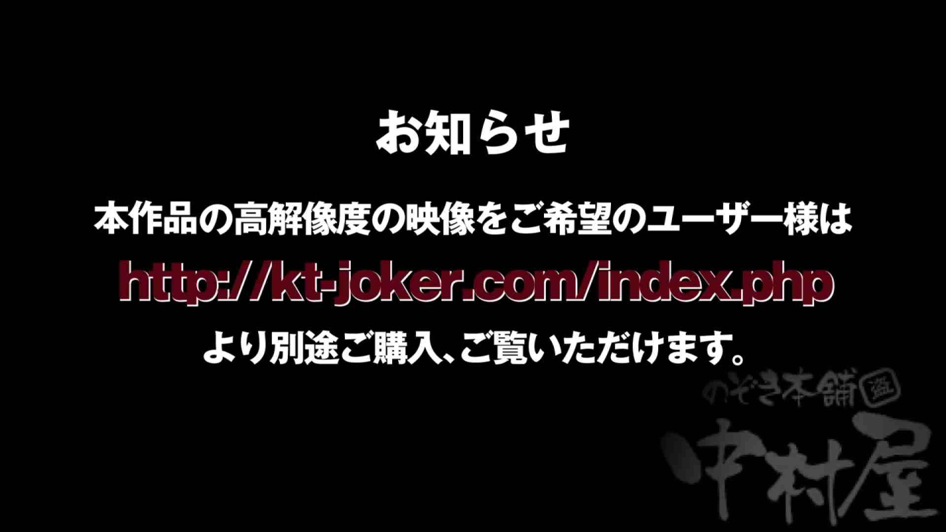 イ・タ・ズ・ラ劇場 Vol.01 ギガ乳ガール | 巨乳編 のぞき 108PIX 27