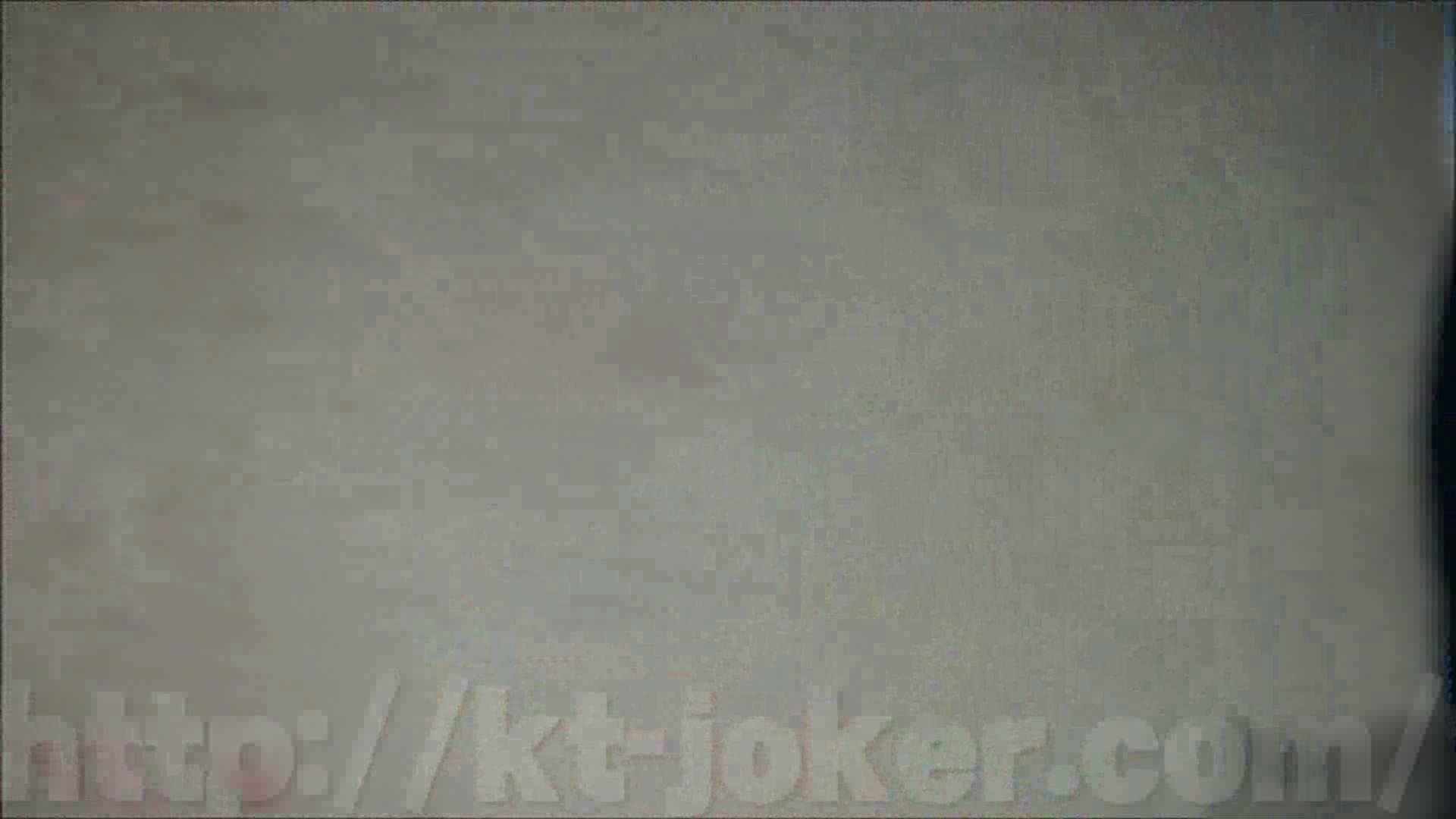 イ・タ・ズ・ラ劇場 Vol.32 知人 セックス無修正動画無料 93PIX 71