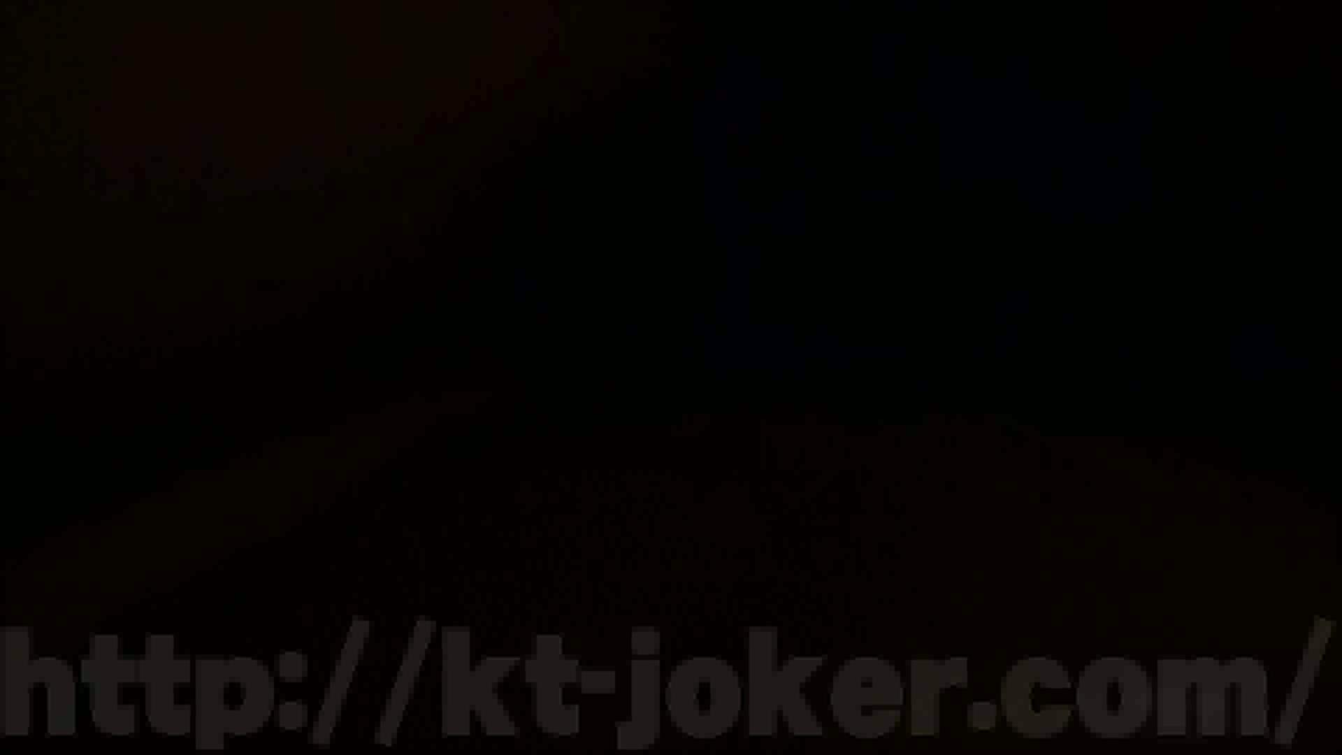 イ・タ・ズ・ラ劇場 Vol.42 おまんこ見放題   盗撮シリーズ  79PIX 19
