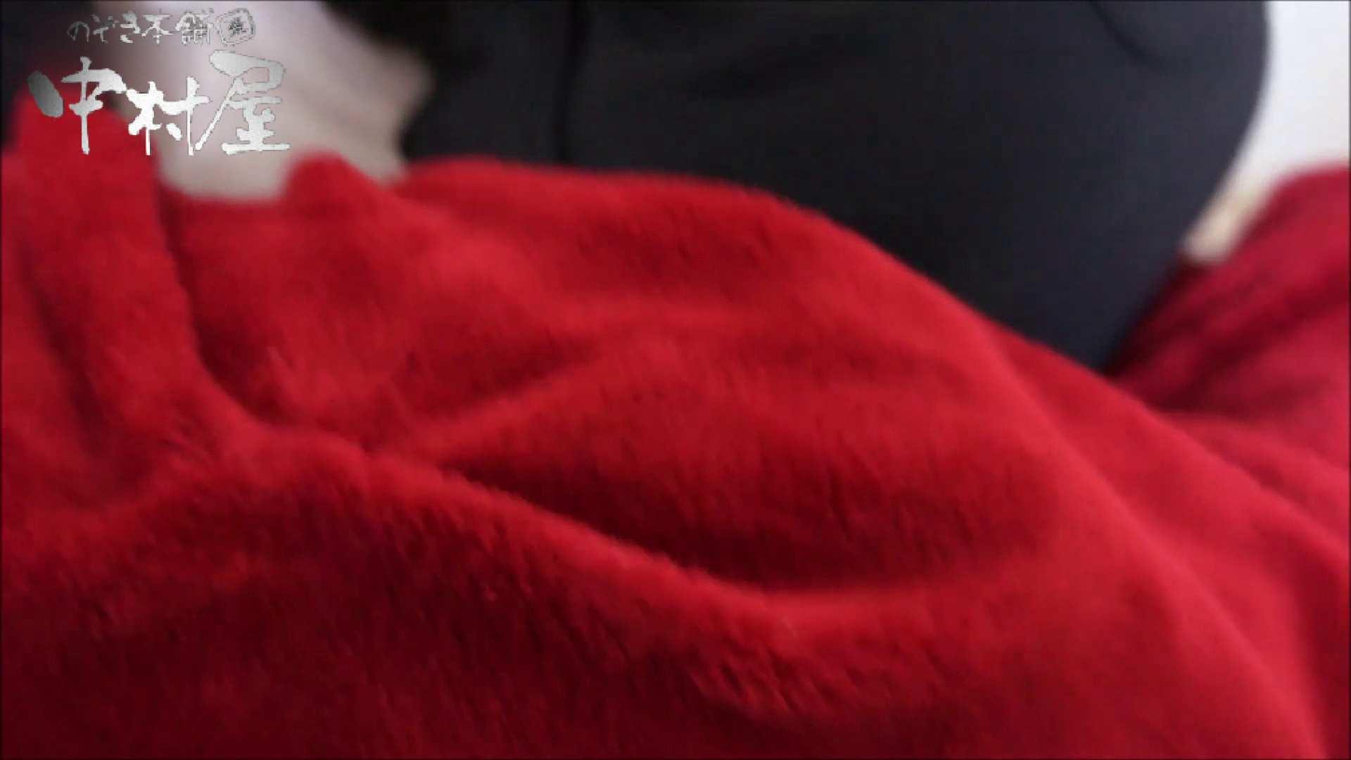 わが愛しき女良達よFile.104【未公開】3人一緒に・・・【れいか編】 盗撮シリーズ | おまんこ見放題  85PIX 41