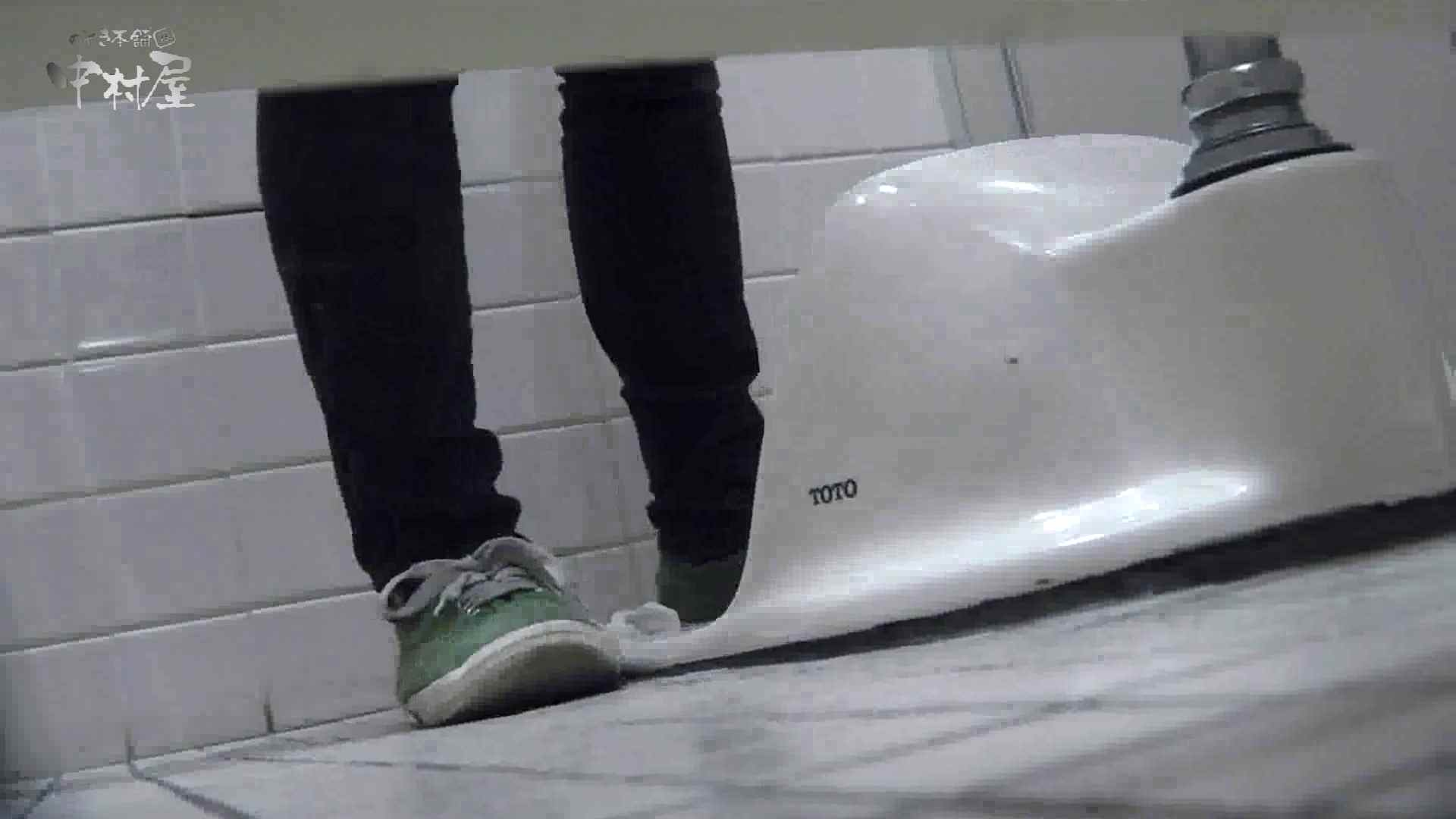 洗面所突入レポート!!vol.3 女子トイレ編 戯れ無修正画像 94PIX 43