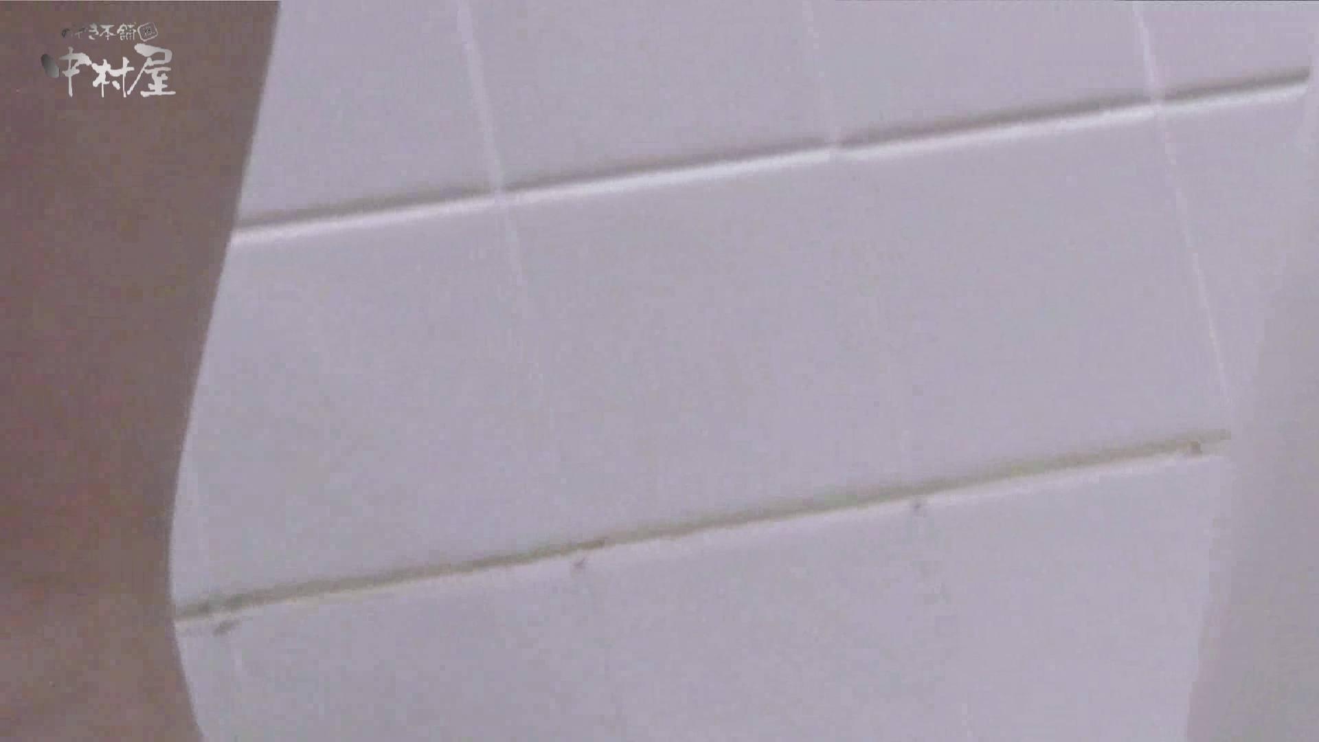洗面所突入レポート!!vol.4 卑猥すぎ | 乙女のエロ動画 のぞき 91PIX 37