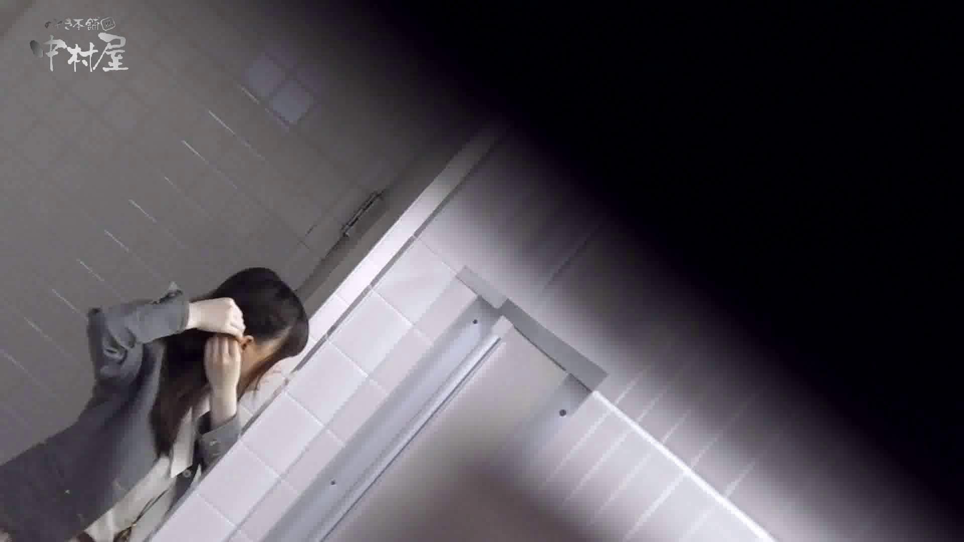 洗面所突入レポート!!vol.7 美女まとめ われめAV動画紹介 113PIX 59