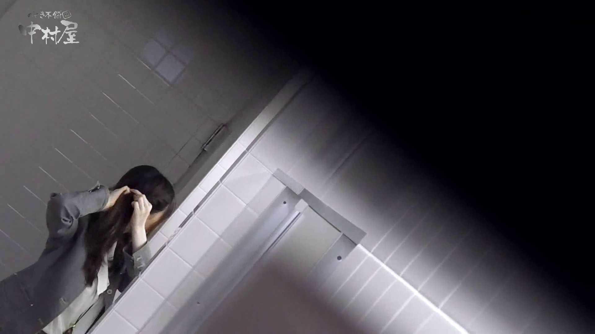 洗面所突入レポート!!vol.7 トイレ 濡れ場動画紹介 113PIX 60