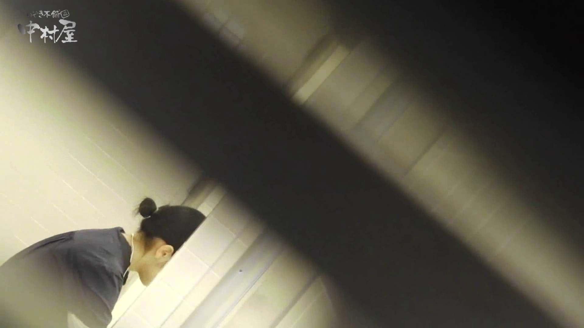 洗面所突入レポート!!vol.12 美女まとめ おめこ無修正動画無料 97PIX 59