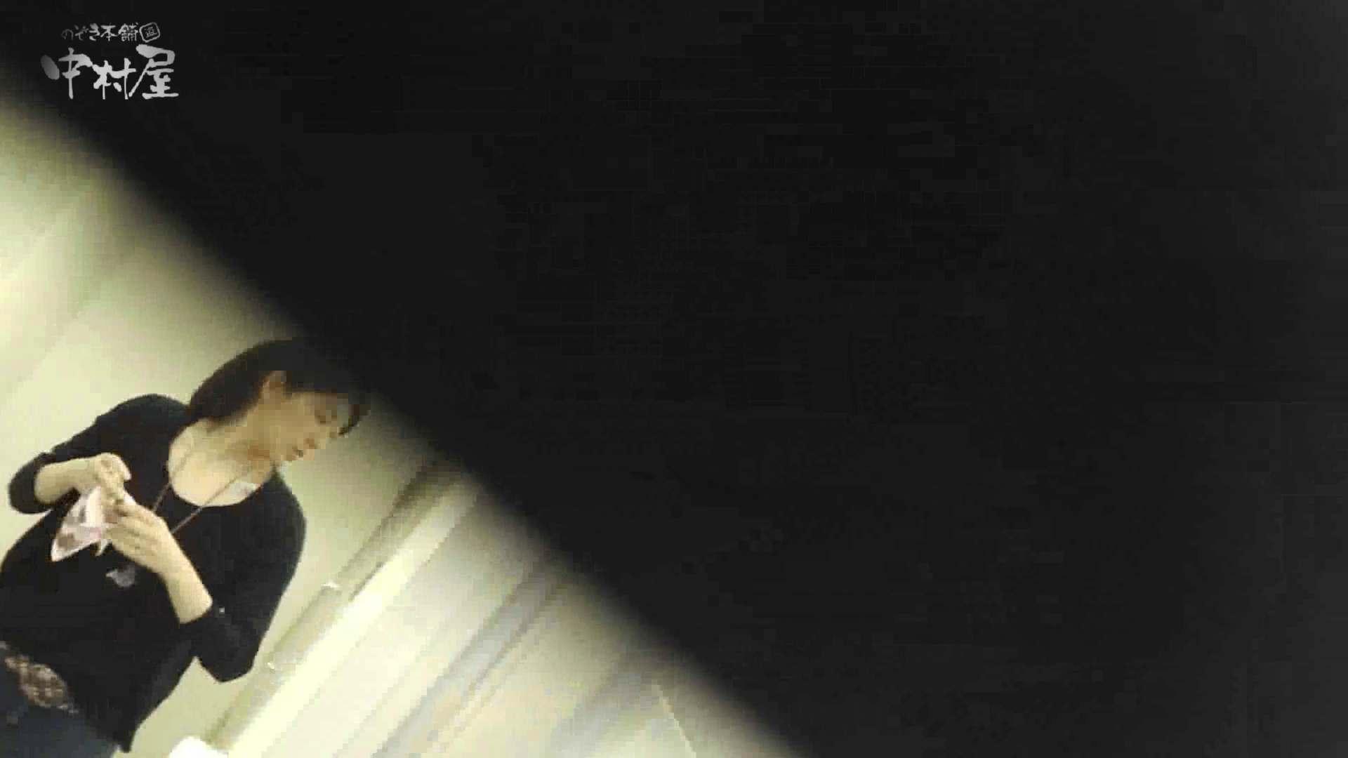 巨乳おまんこ:洗面所突入レポート!!vol.12:のぞき本舗 中村屋