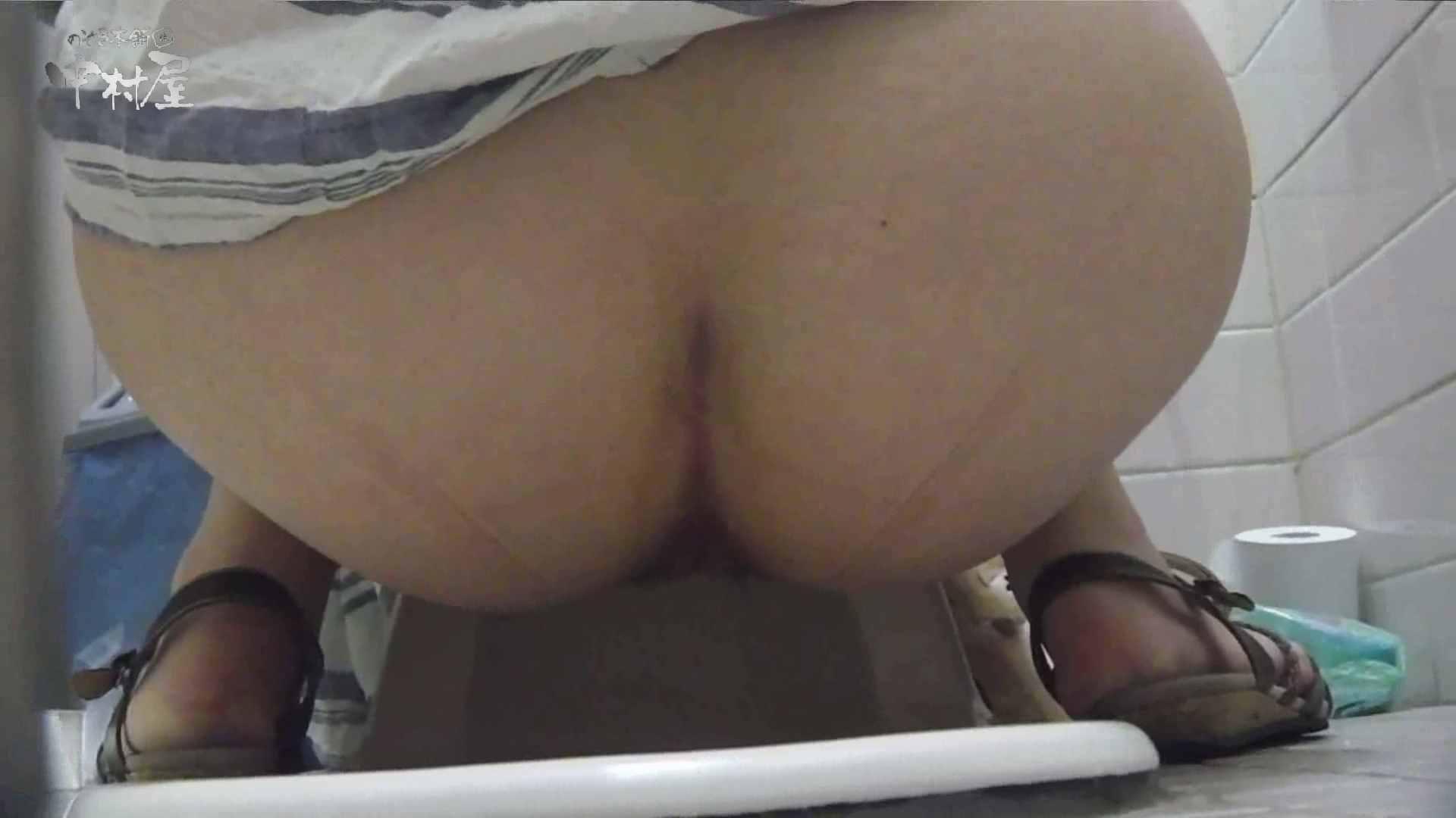 洗面所突入レポート!!vol.13 マンコエロすぎ  97PIX 72