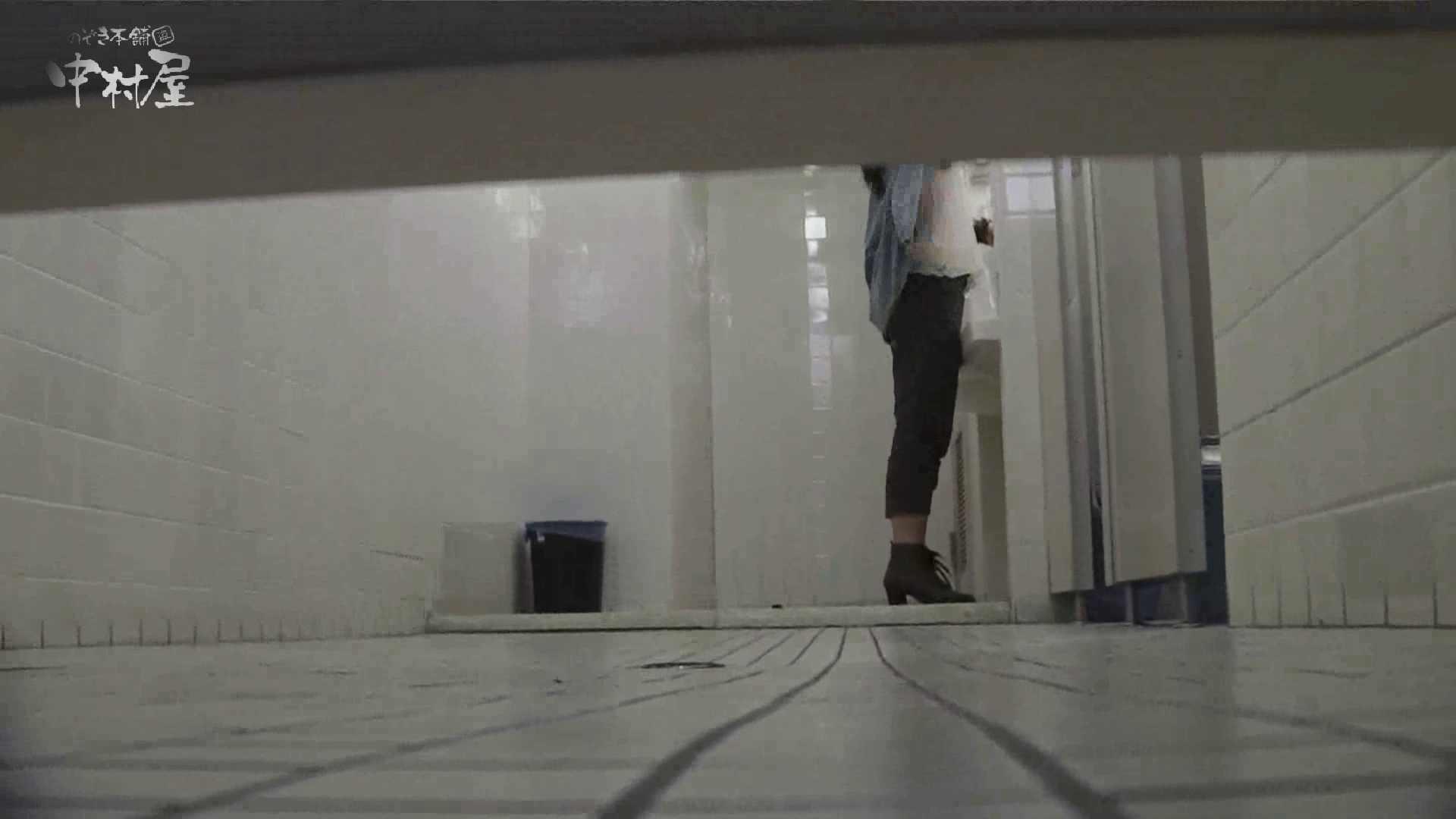 洗面所突入レポート!!vol.21 トイレ | 盗撮シリーズ 盗撮 82PIX 10