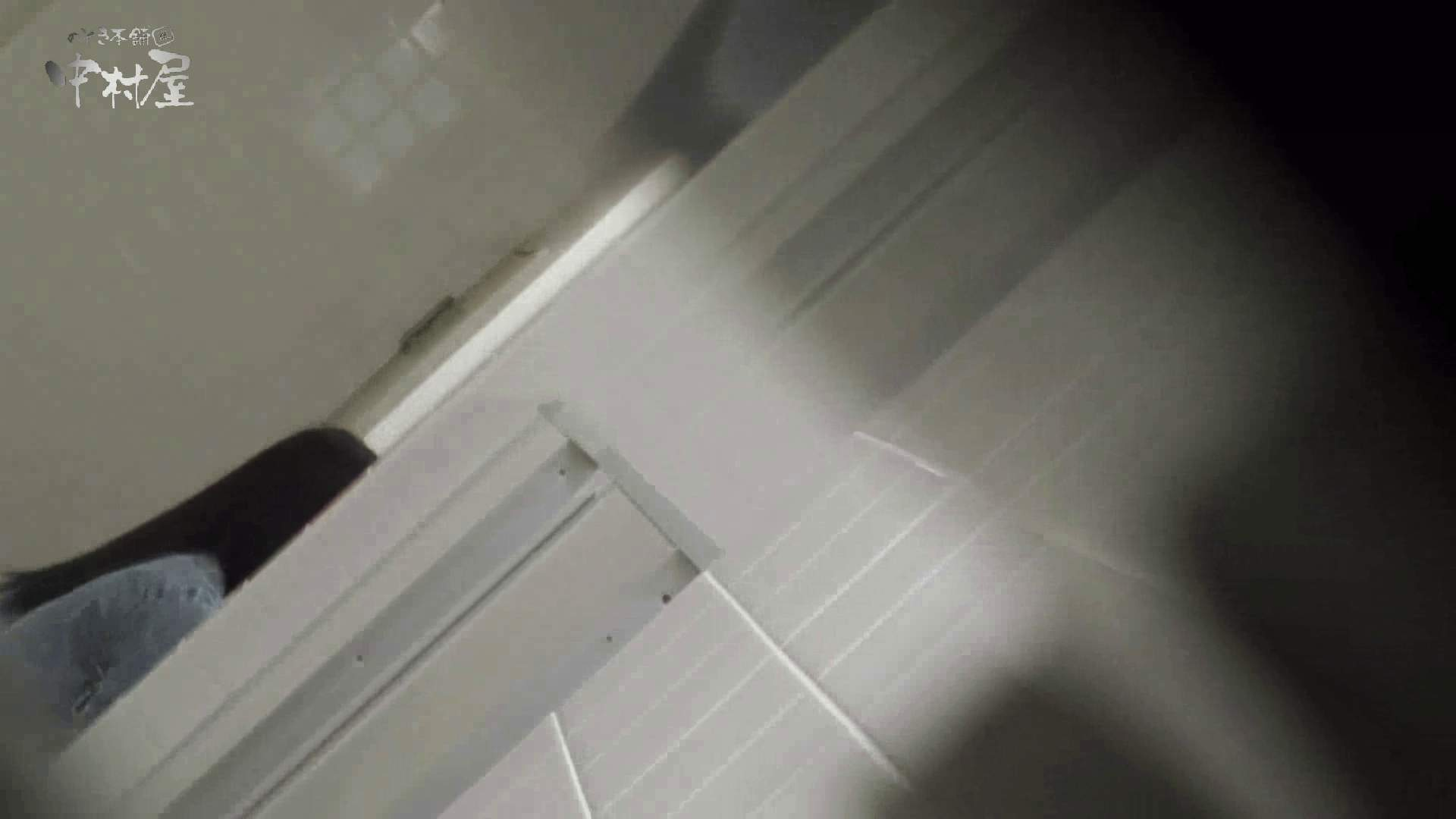 洗面所突入レポート!!vol.21 乙女のエロ動画 AV無料動画キャプチャ 82PIX 15