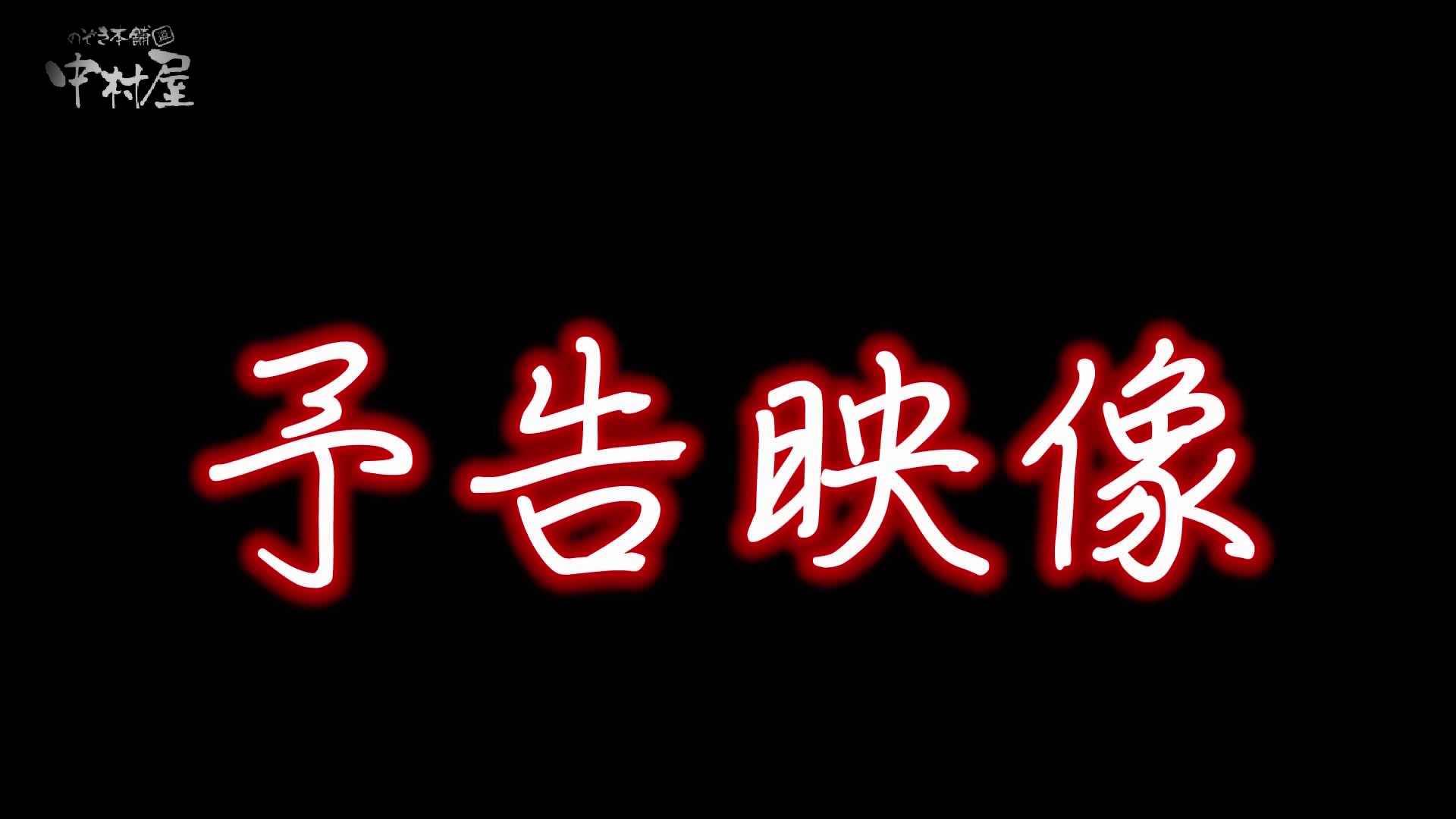 洗面所突入レポート!!vol.21 マンコエロすぎ オマンコ無修正動画無料 82PIX 20