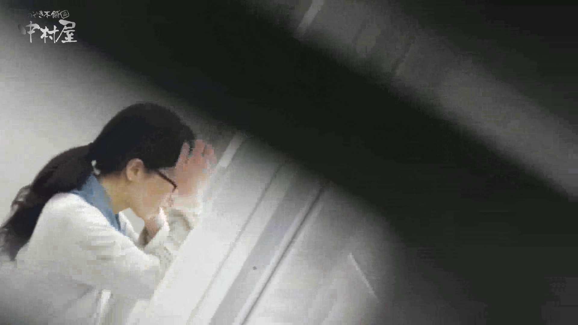 洗面所突入レポート!!vol.26 乙女のエロ動画 | トイレ  101PIX 19