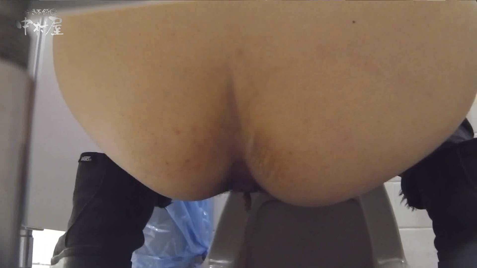 洗面所突入レポート!!vol.26 マンコエロすぎ セックス画像 101PIX 93