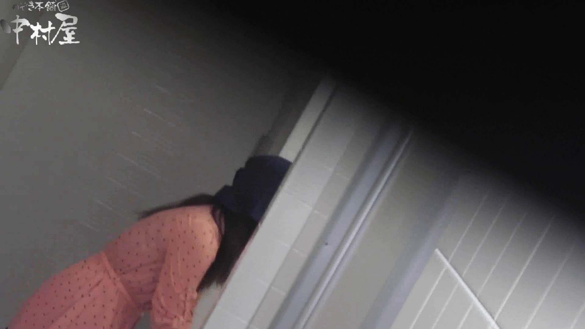 【お銀さんの「洗面所突入レポート!!」】お銀さんの「洗面所突入レポート!!」 vol.28小島陽菜似のピンクオシャレさん 洗面所編 | 0  94PIX 11