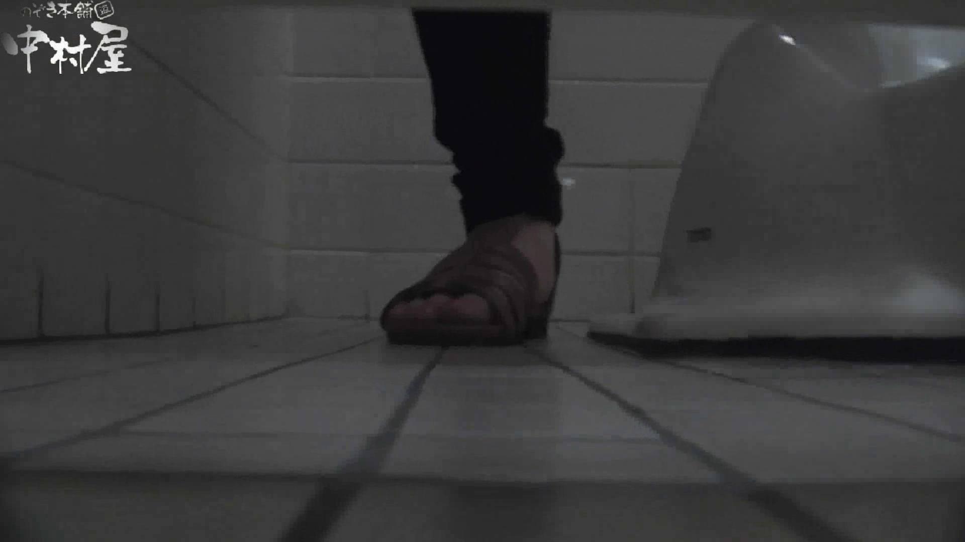 【お銀さんの「洗面所突入レポート!!」】お銀さんの「洗面所突入レポート!!」 vol.28小島陽菜似のピンクオシャレさん 洗面所編  94PIX 14