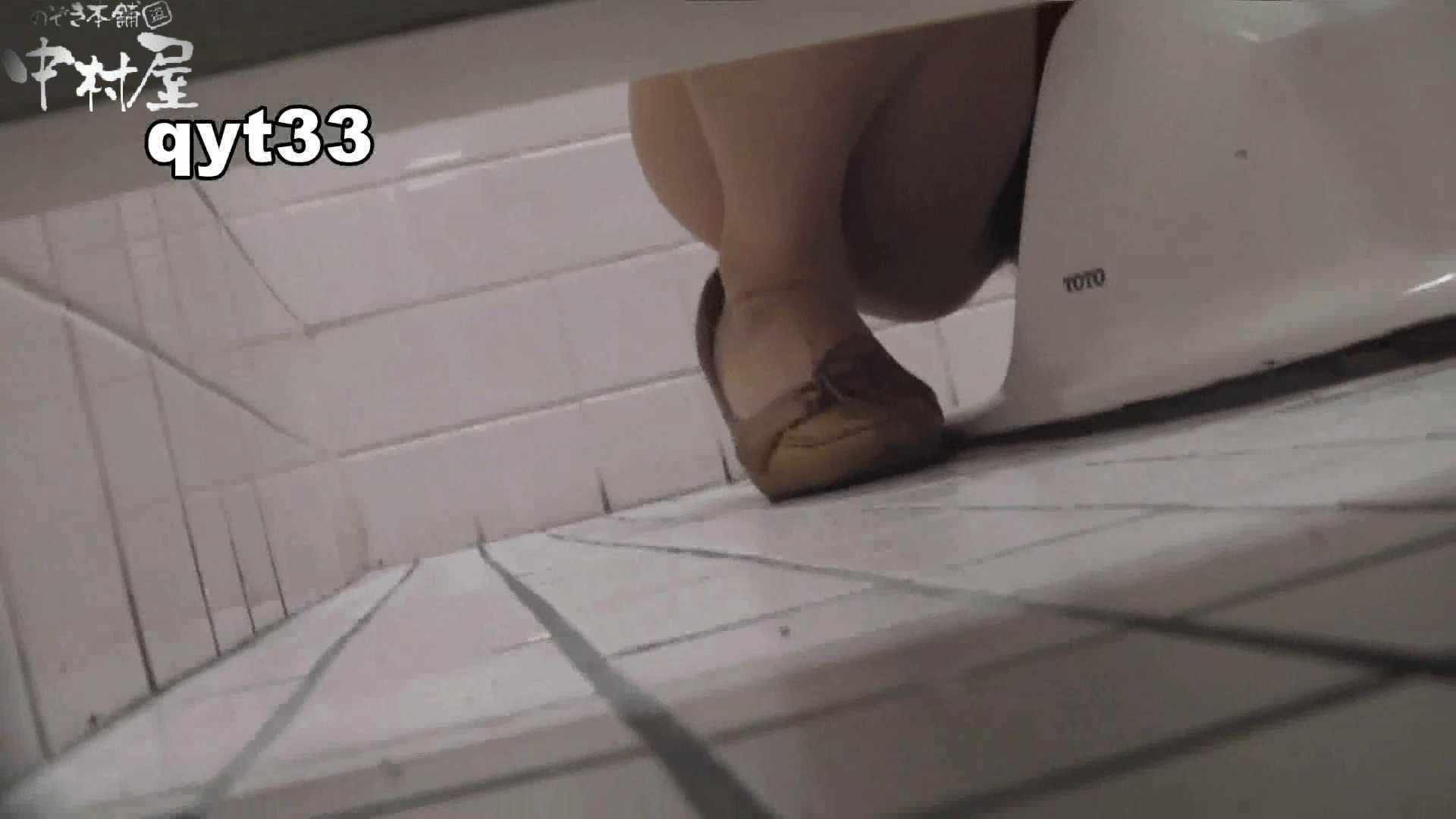 【お銀さんの「洗面所突入レポート!!」】お銀さんの「洗面所突入レポート!!」 vol.33 獲物は逃しません 洗面所編 | 0  102PIX 3