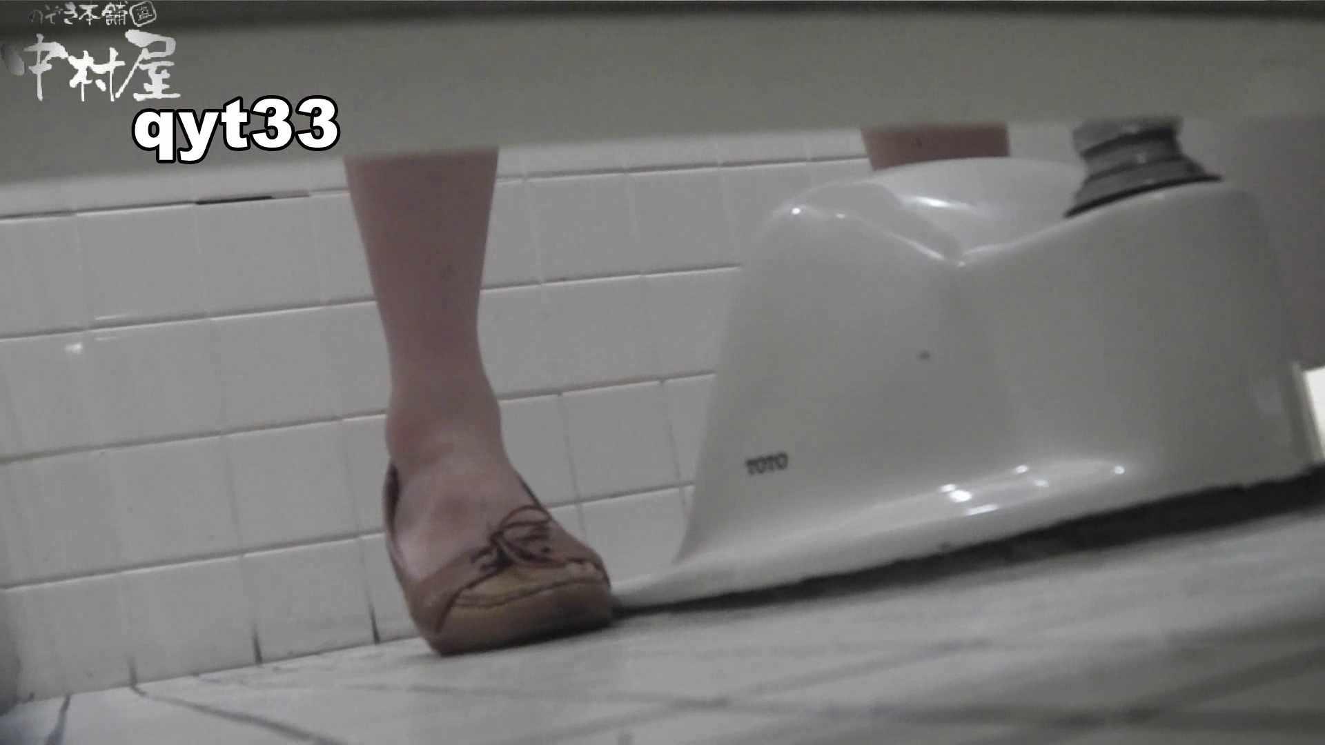 【お銀さんの「洗面所突入レポート!!」】お銀さんの「洗面所突入レポート!!」 vol.33 獲物は逃しません 洗面所編 | 0  102PIX 5