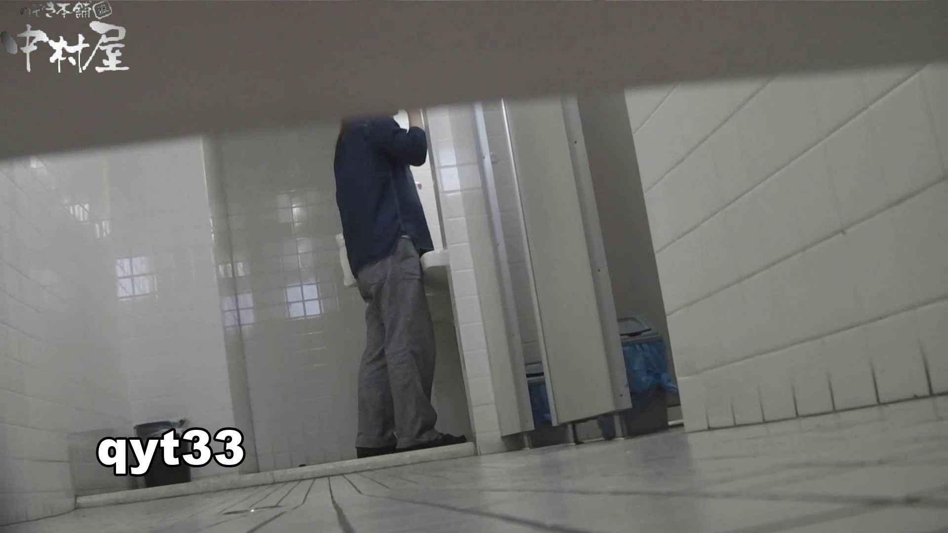 【お銀さんの「洗面所突入レポート!!」】お銀さんの「洗面所突入レポート!!」 vol.33 獲物は逃しません 洗面所編  102PIX 6