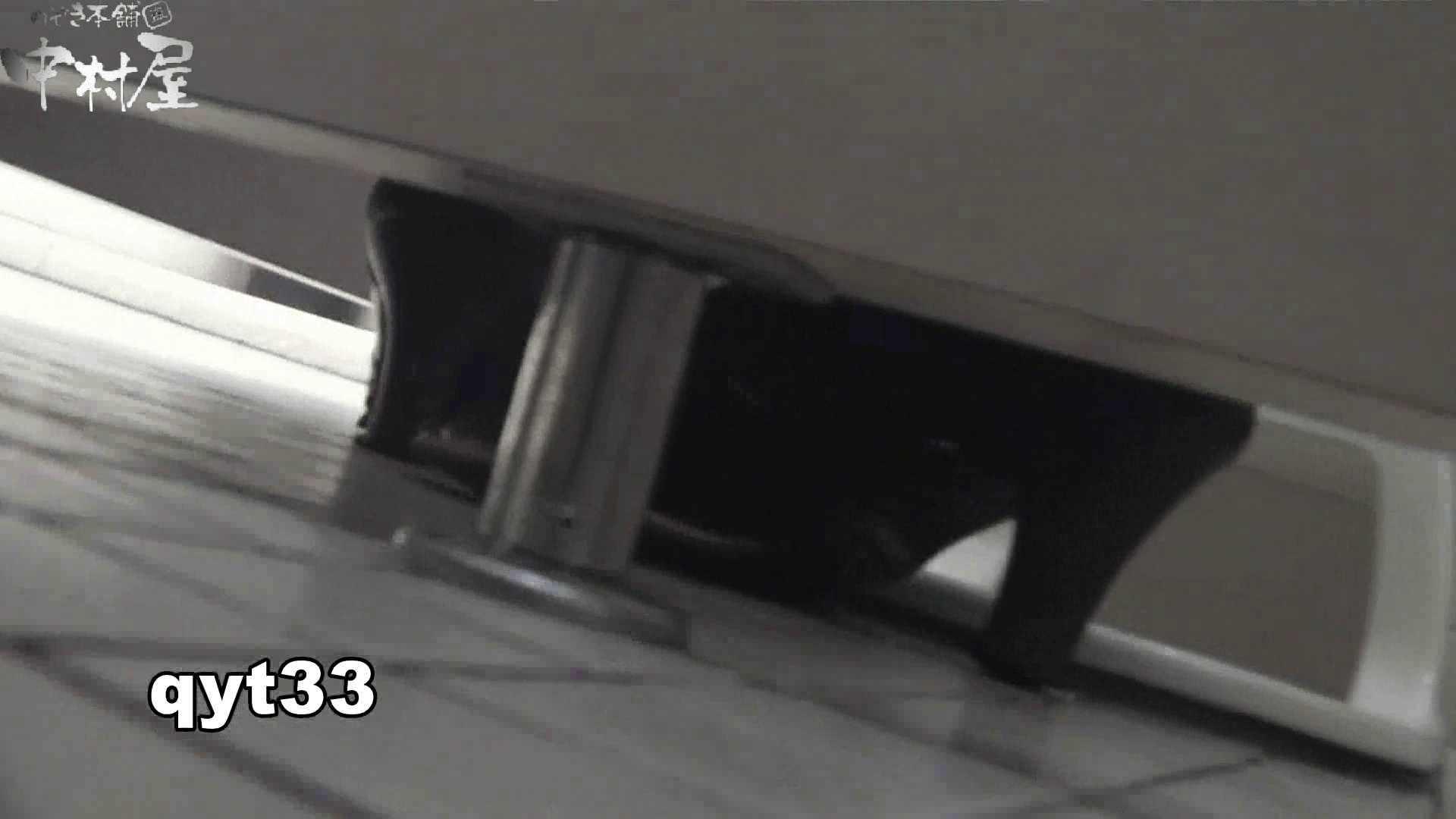 【お銀さんの「洗面所突入レポート!!」】お銀さんの「洗面所突入レポート!!」 vol.33 獲物は逃しません 洗面所編 | 0  102PIX 9