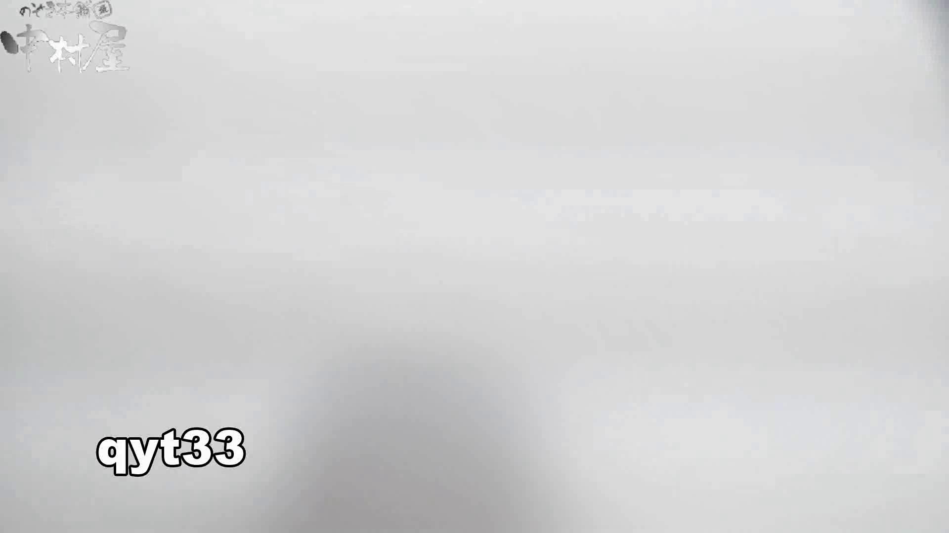 【お銀さんの「洗面所突入レポート!!」】お銀さんの「洗面所突入レポート!!」 vol.33 獲物は逃しません 洗面所編  102PIX 18