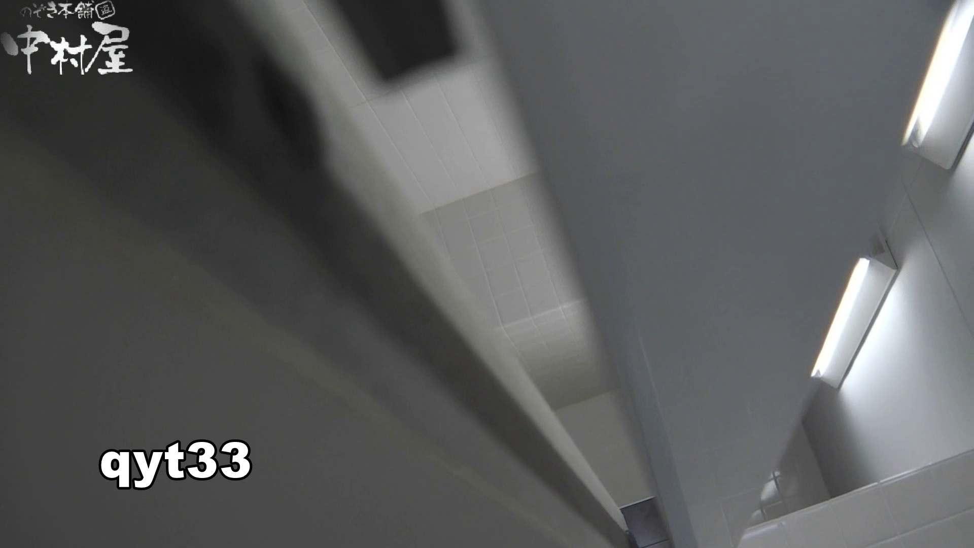 【お銀さんの「洗面所突入レポート!!」】お銀さんの「洗面所突入レポート!!」 vol.33 獲物は逃しません 洗面所編  102PIX 24