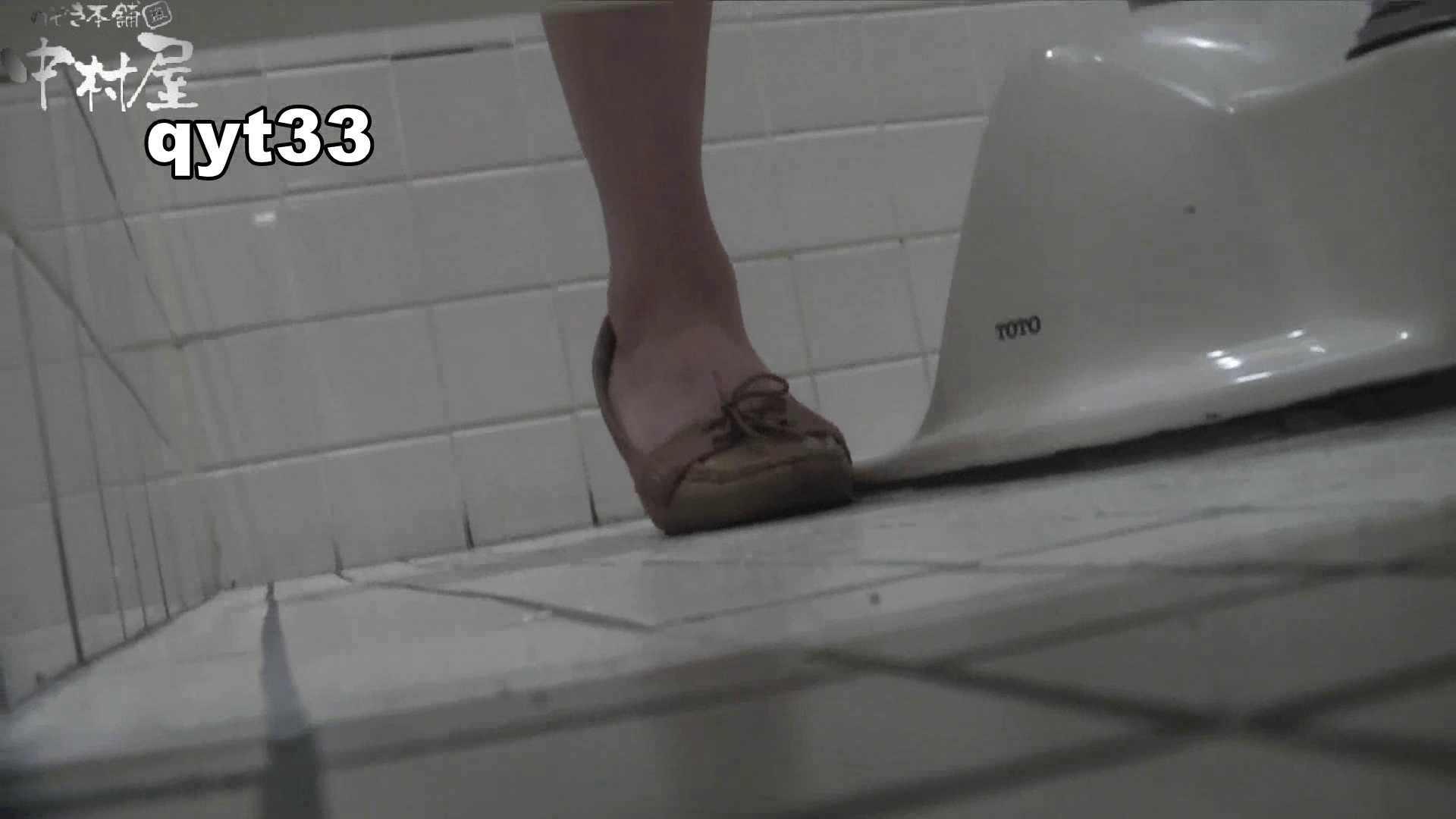【お銀さんの「洗面所突入レポート!!」】お銀さんの「洗面所突入レポート!!」 vol.33 獲物は逃しません 洗面所編  102PIX 26