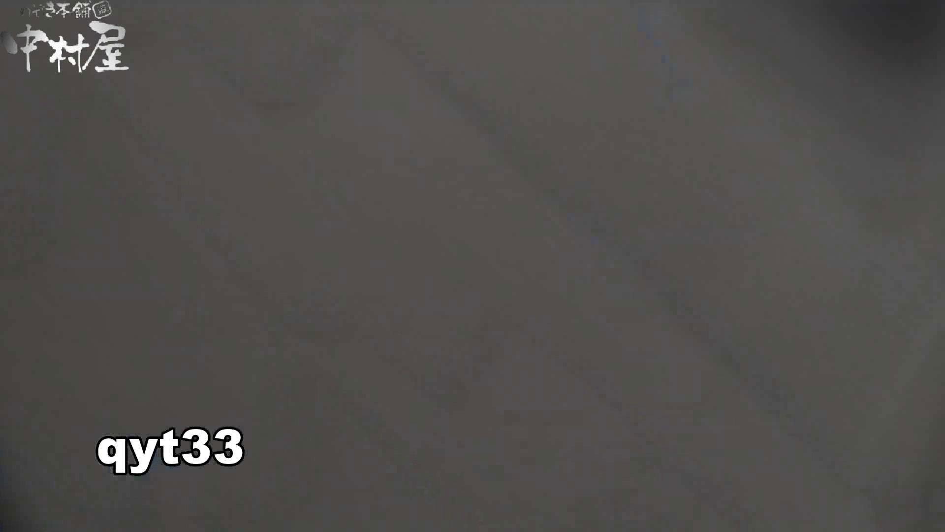 【お銀さんの「洗面所突入レポート!!」】お銀さんの「洗面所突入レポート!!」 vol.33 獲物は逃しません 洗面所編 | 0  102PIX 27