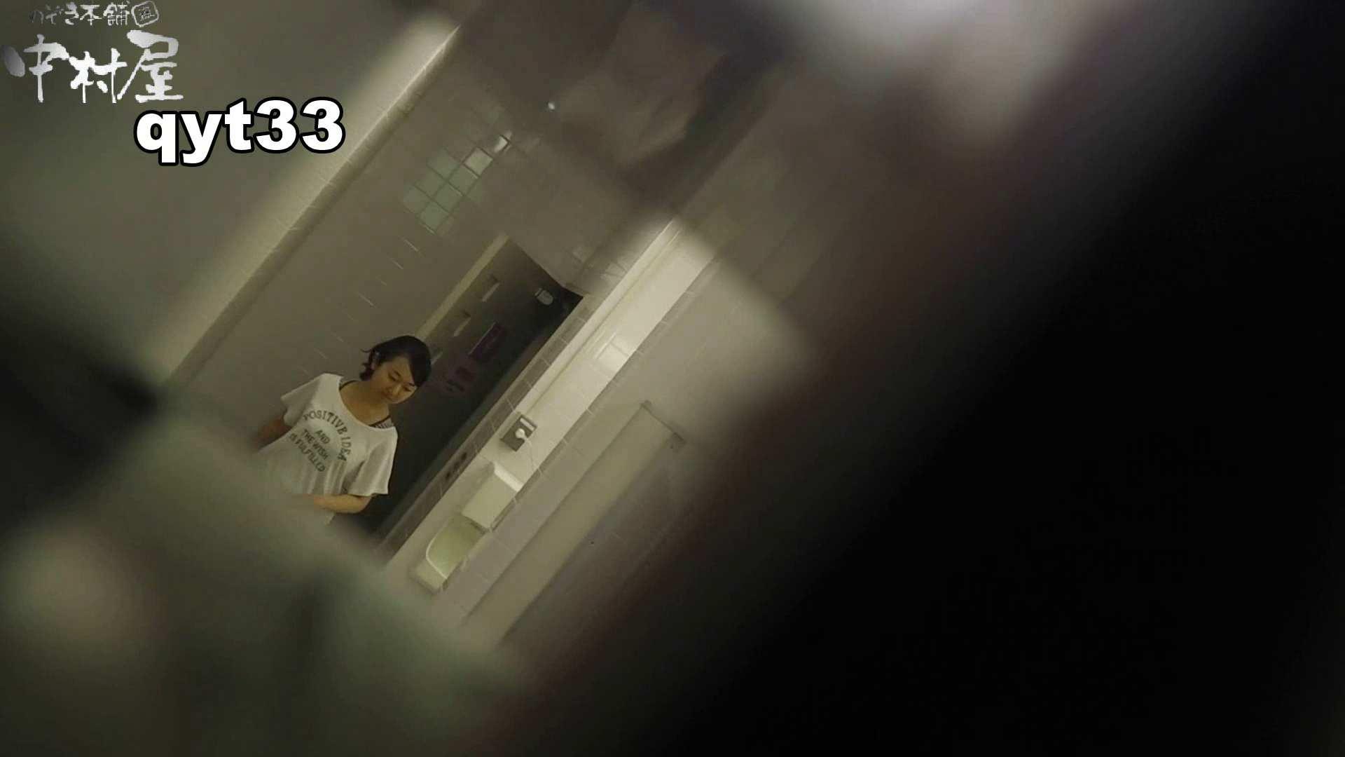 【お銀さんの「洗面所突入レポート!!」】お銀さんの「洗面所突入レポート!!」 vol.33 獲物は逃しません 洗面所編 | 0  102PIX 31
