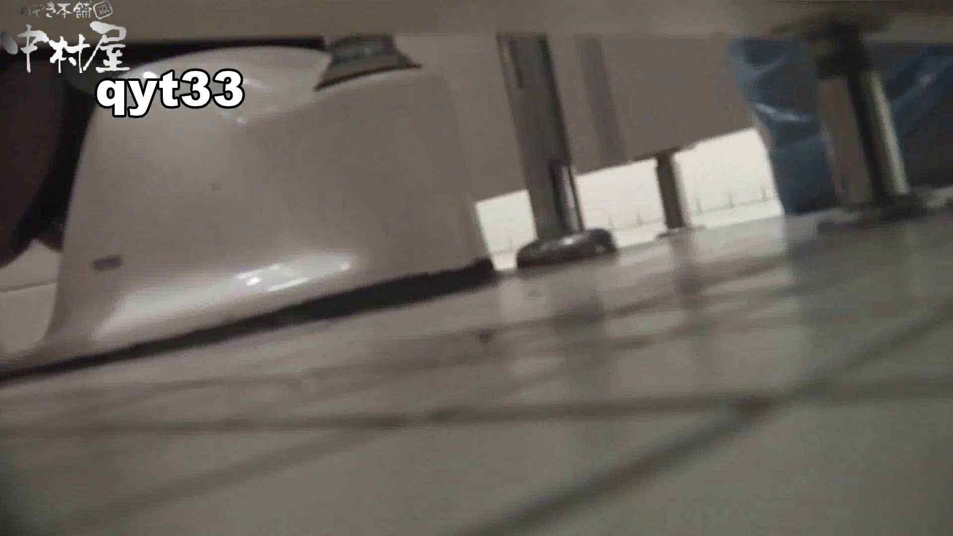 【お銀さんの「洗面所突入レポート!!」】お銀さんの「洗面所突入レポート!!」 vol.33 獲物は逃しません 洗面所編  102PIX 34