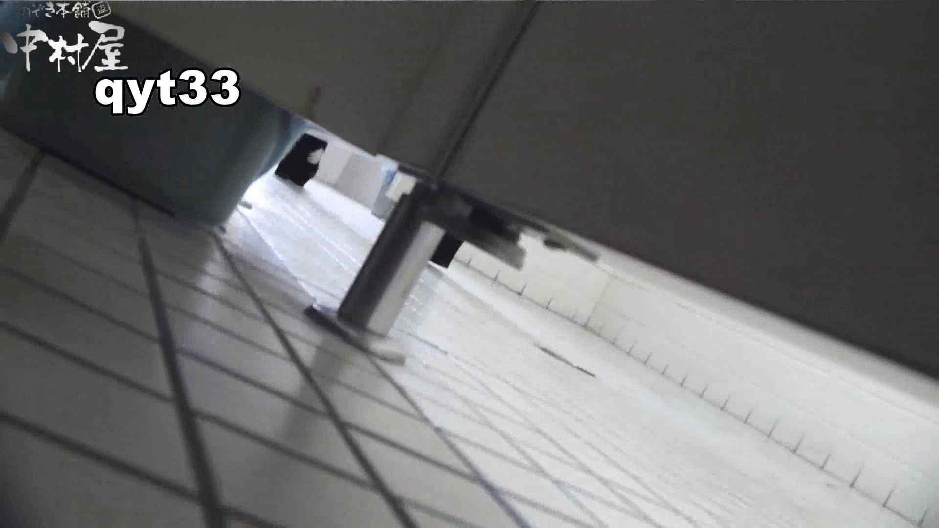 【お銀さんの「洗面所突入レポート!!」】お銀さんの「洗面所突入レポート!!」 vol.33 獲物は逃しません 洗面所編  102PIX 38