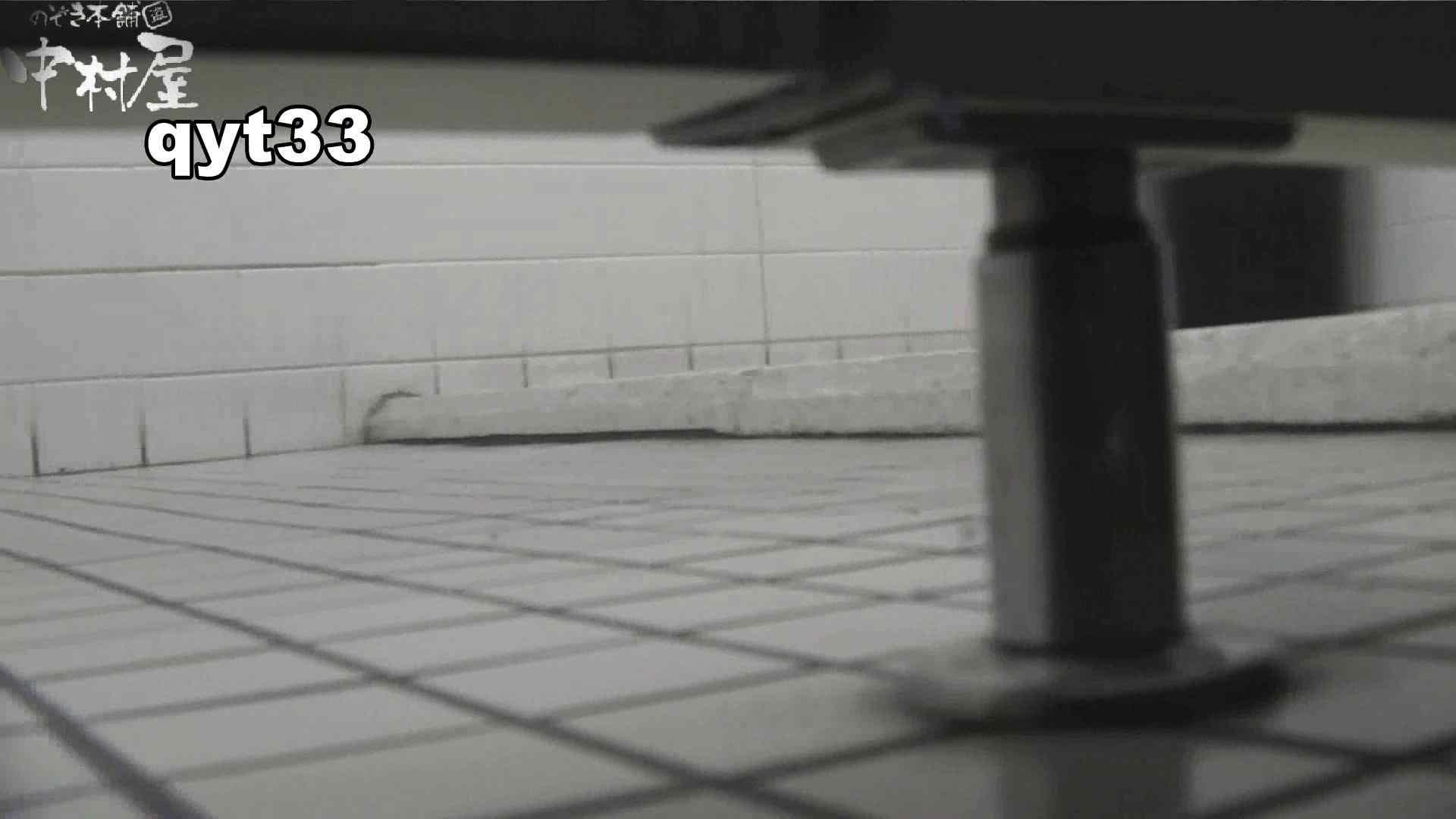 【お銀さんの「洗面所突入レポート!!」】お銀さんの「洗面所突入レポート!!」 vol.33 獲物は逃しません 洗面所編 | 0  102PIX 39