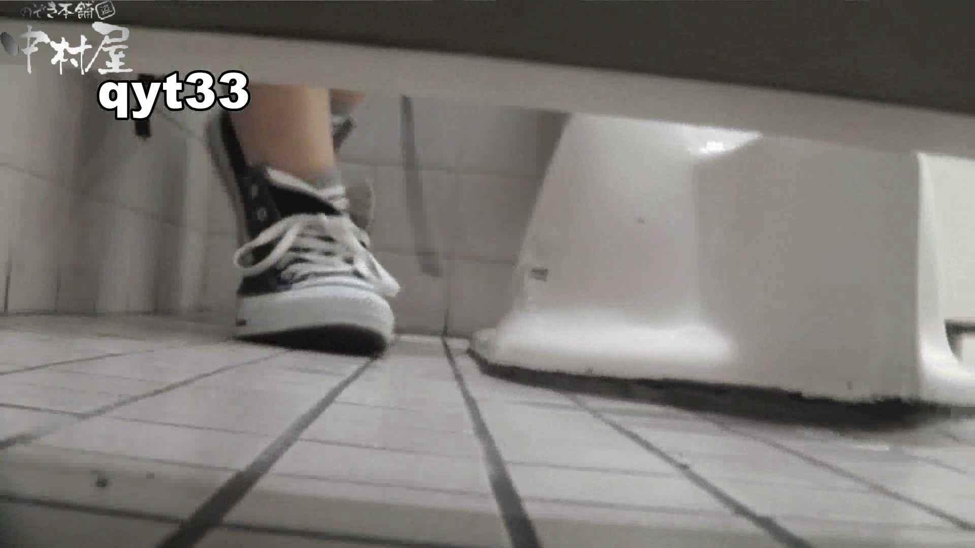 【お銀さんの「洗面所突入レポート!!」】お銀さんの「洗面所突入レポート!!」 vol.33 獲物は逃しません 洗面所編 | 0  102PIX 41