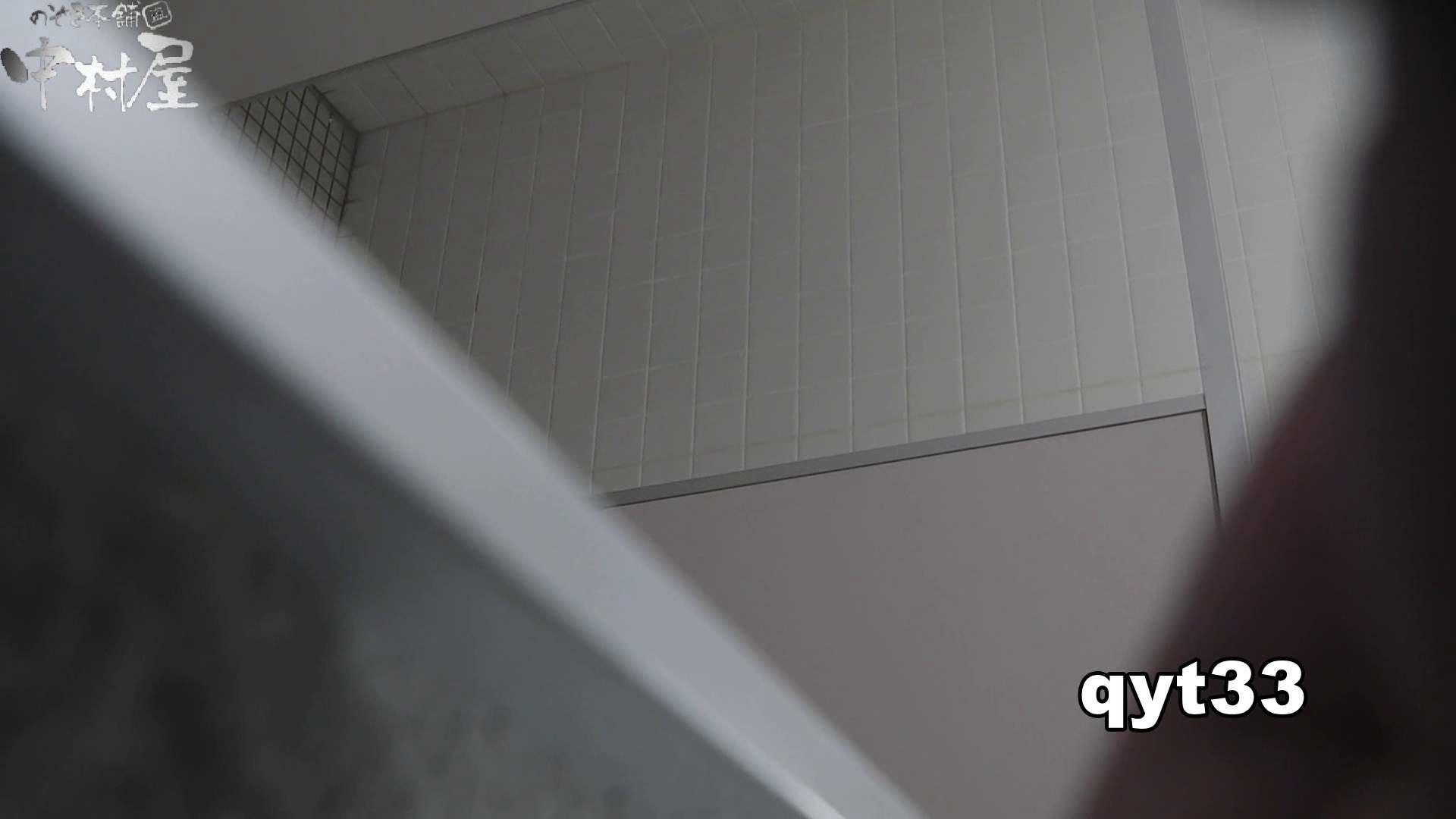 【お銀さんの「洗面所突入レポート!!」】お銀さんの「洗面所突入レポート!!」 vol.33 獲物は逃しません 洗面所編  102PIX 52