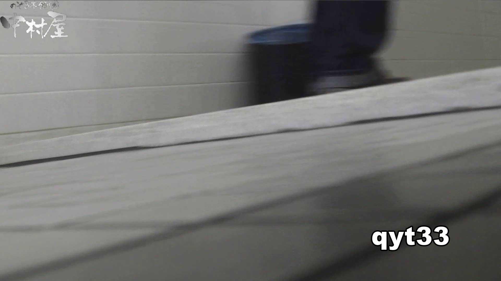 【お銀さんの「洗面所突入レポート!!」】お銀さんの「洗面所突入レポート!!」 vol.33 獲物は逃しません 洗面所編 | 0  102PIX 55