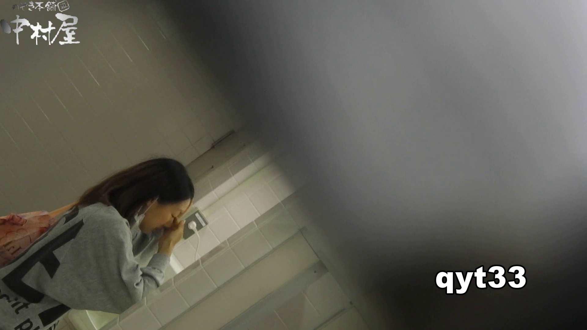 【お銀さんの「洗面所突入レポート!!」】お銀さんの「洗面所突入レポート!!」 vol.33 獲物は逃しません 洗面所編 | 0  102PIX 73