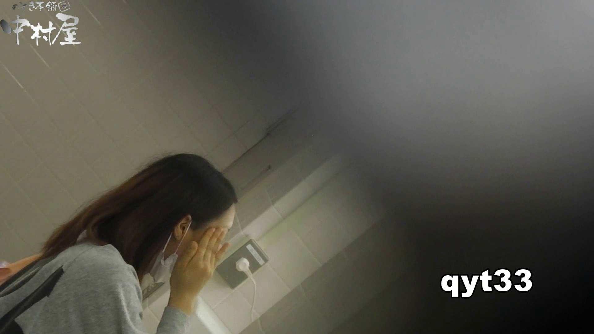 【お銀さんの「洗面所突入レポート!!」】お銀さんの「洗面所突入レポート!!」 vol.33 獲物は逃しません 洗面所編  102PIX 74