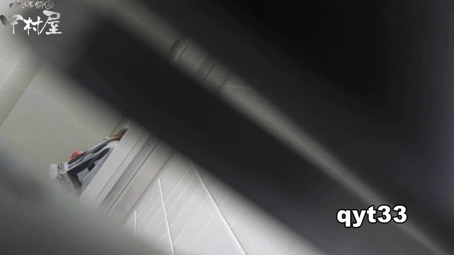 【お銀さんの「洗面所突入レポート!!」】お銀さんの「洗面所突入レポート!!」 vol.33 獲物は逃しません 洗面所編  102PIX 82
