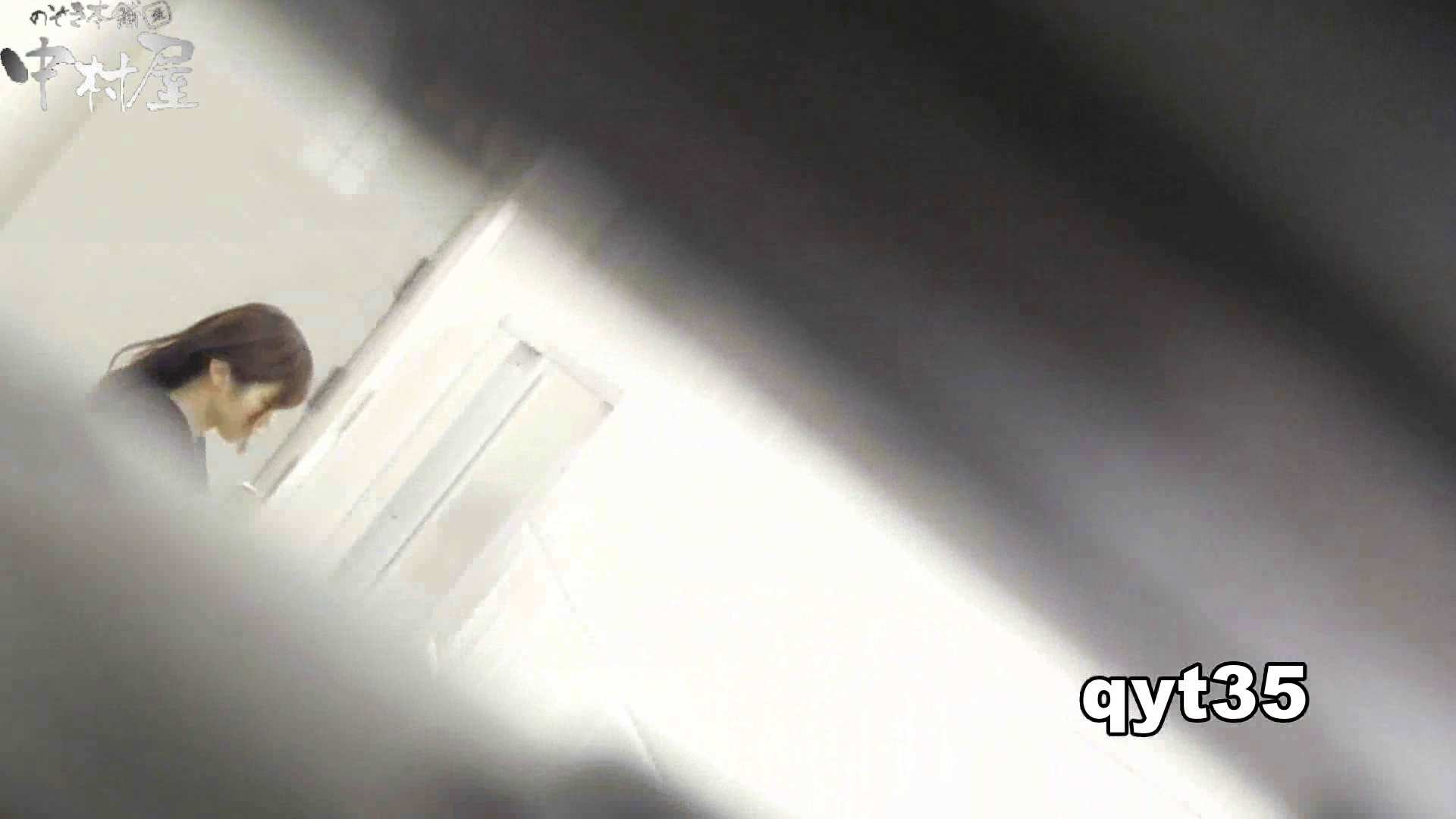 【お銀さんの「洗面所突入レポート!!」】お銀さんの「洗面所突入レポート!!」 vol.35 広げると出ます 洗面所編 | 0  106PIX 1