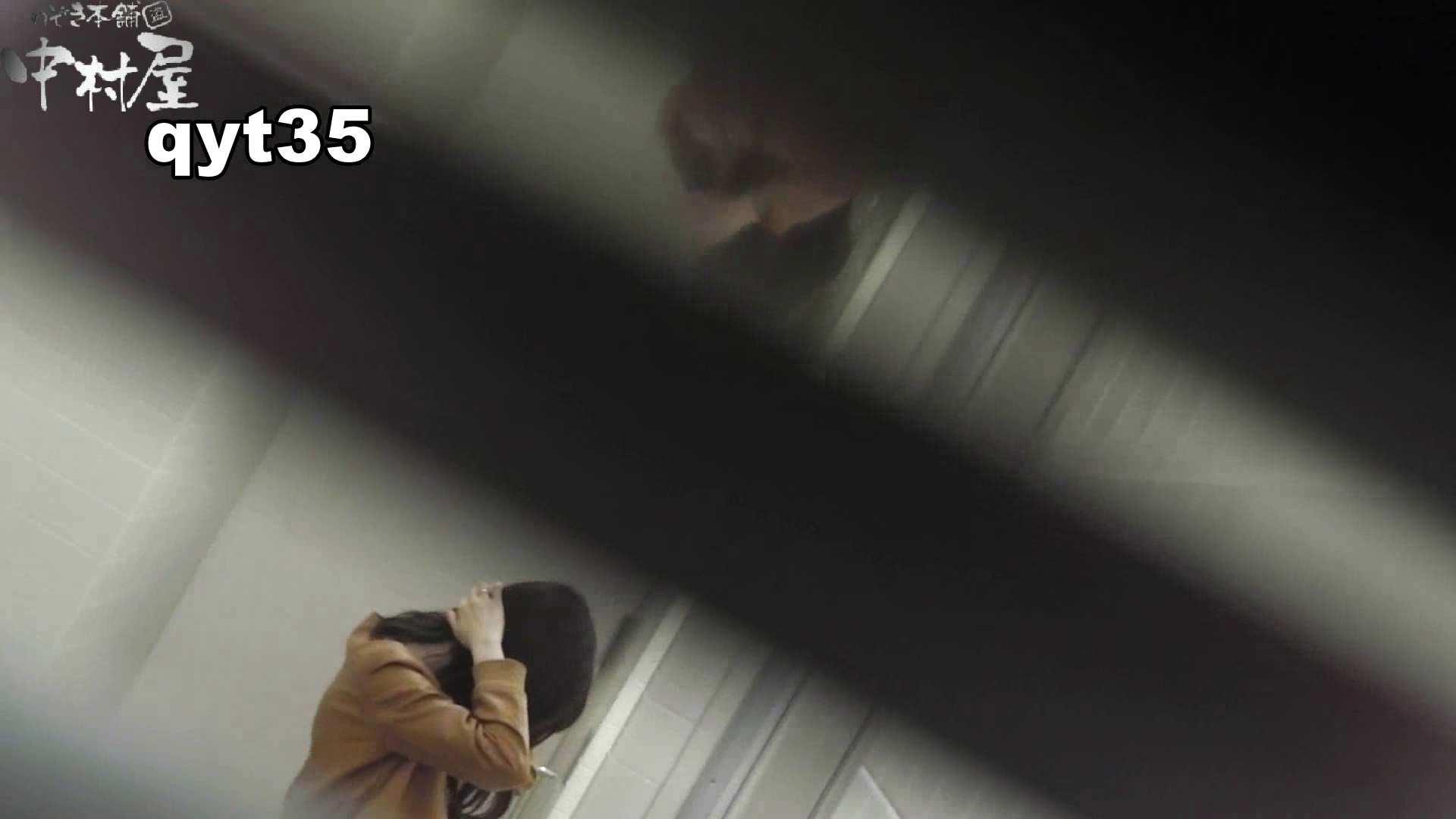 【お銀さんの「洗面所突入レポート!!」】お銀さんの「洗面所突入レポート!!」 vol.35 広げると出ます 洗面所編 | 0  106PIX 7