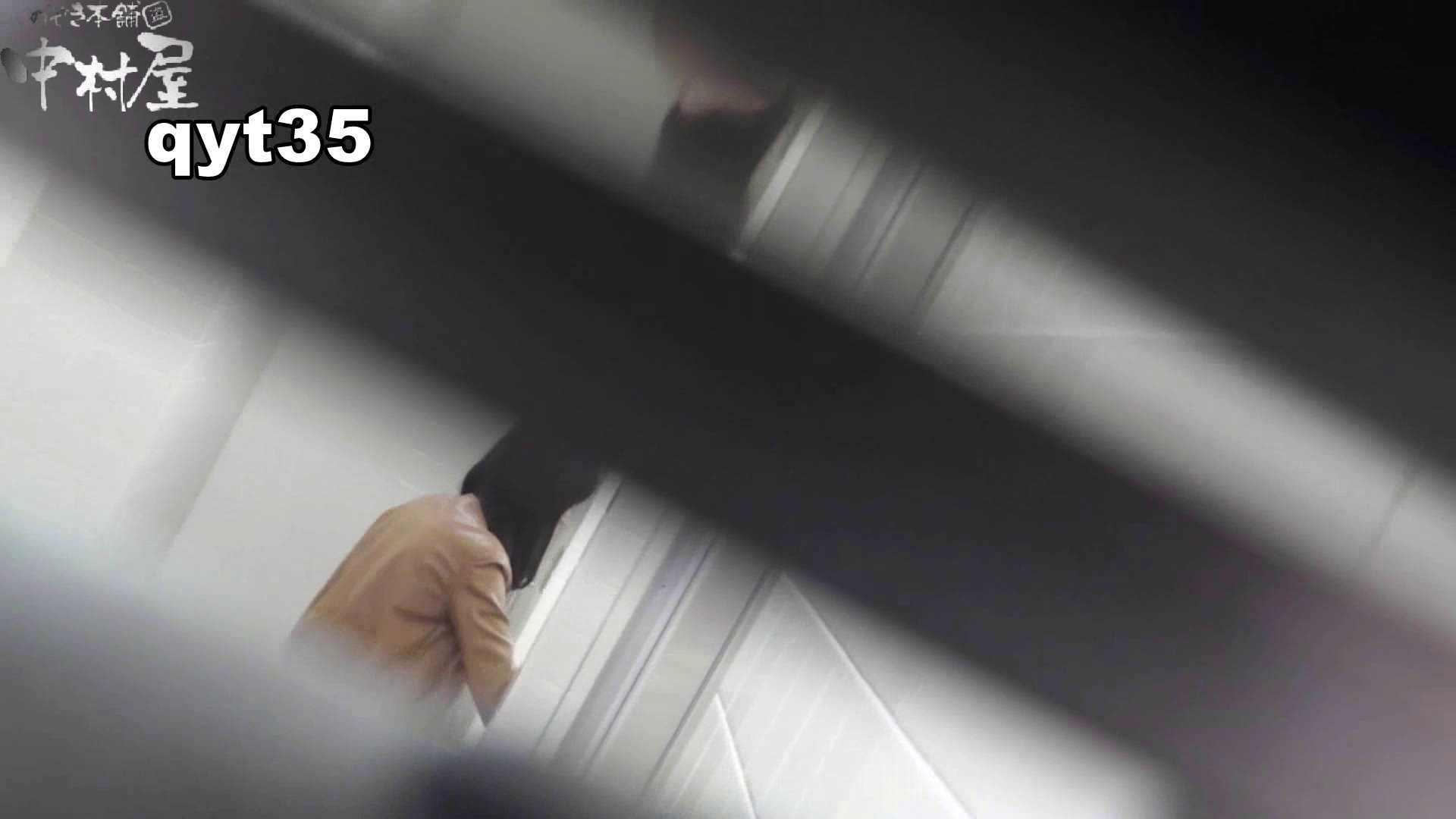 【お銀さんの「洗面所突入レポート!!」】お銀さんの「洗面所突入レポート!!」 vol.35 広げると出ます 洗面所編 | 0  106PIX 9