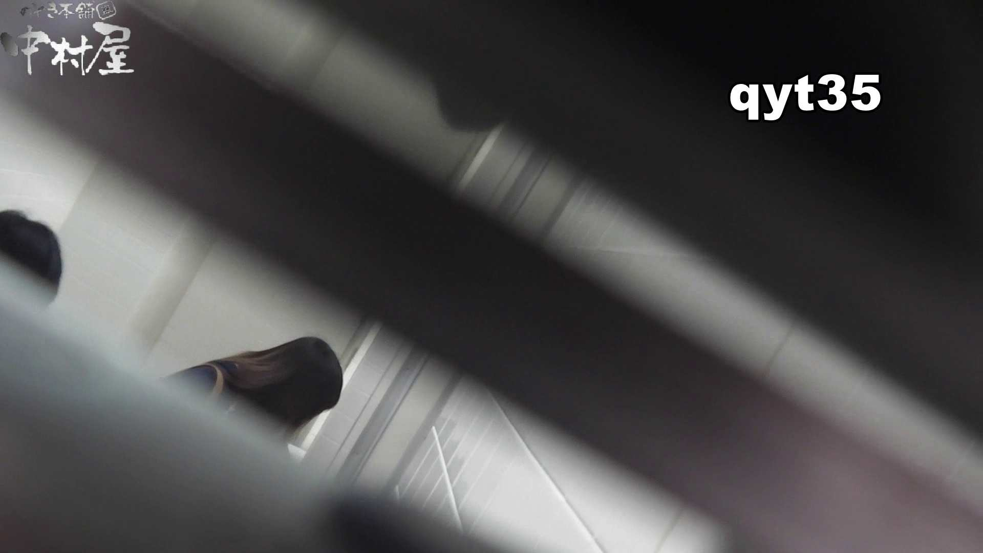 【お銀さんの「洗面所突入レポート!!」】お銀さんの「洗面所突入レポート!!」 vol.35 広げると出ます 洗面所編 | 0  106PIX 11