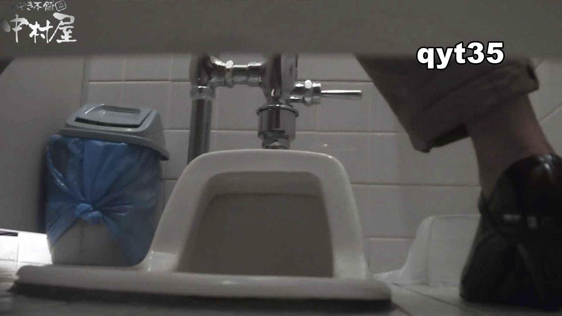 【お銀さんの「洗面所突入レポート!!」】お銀さんの「洗面所突入レポート!!」 vol.35 広げると出ます 洗面所編 | 0  106PIX 17