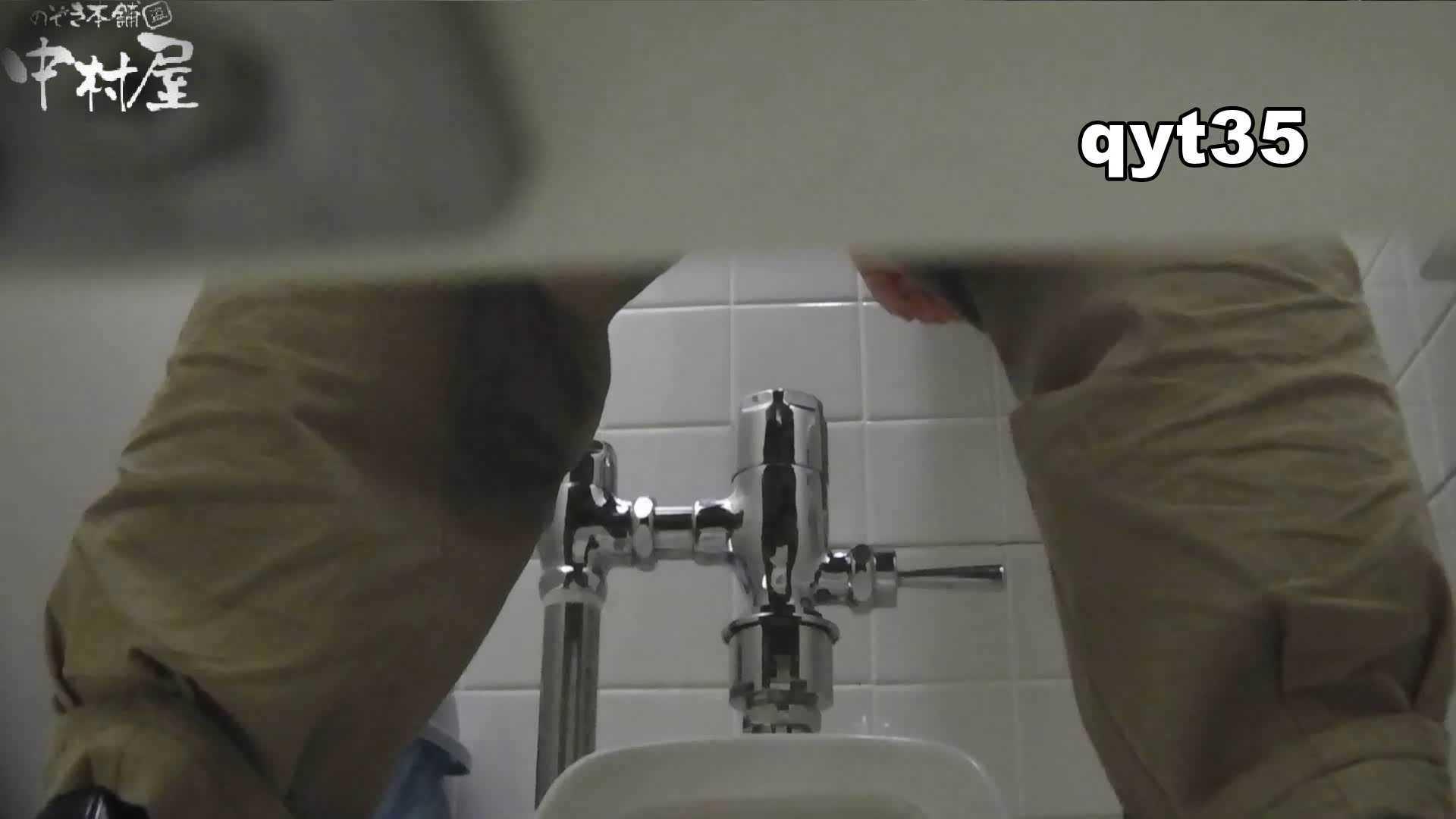 【お銀さんの「洗面所突入レポート!!」】お銀さんの「洗面所突入レポート!!」 vol.35 広げると出ます 洗面所編  106PIX 20