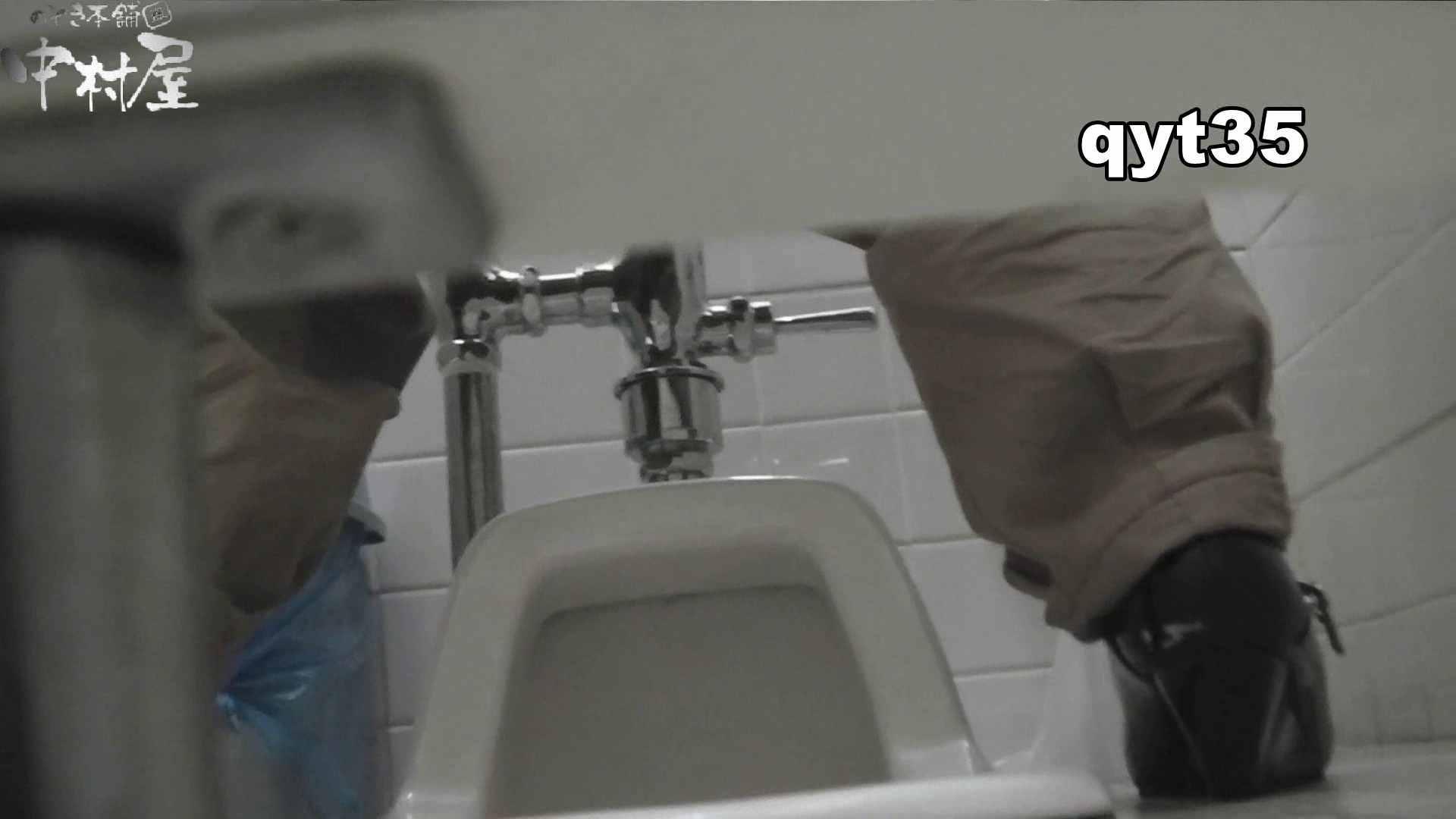 【お銀さんの「洗面所突入レポート!!」】お銀さんの「洗面所突入レポート!!」 vol.35 広げると出ます 洗面所編 | 0  106PIX 25