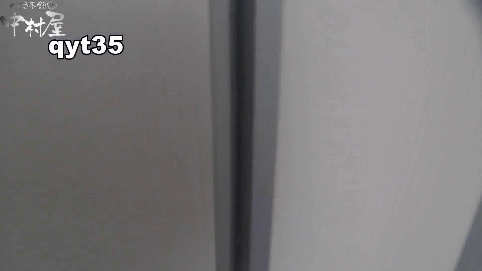 【お銀さんの「洗面所突入レポート!!」】お銀さんの「洗面所突入レポート!!」 vol.35 広げると出ます 洗面所編  106PIX 26