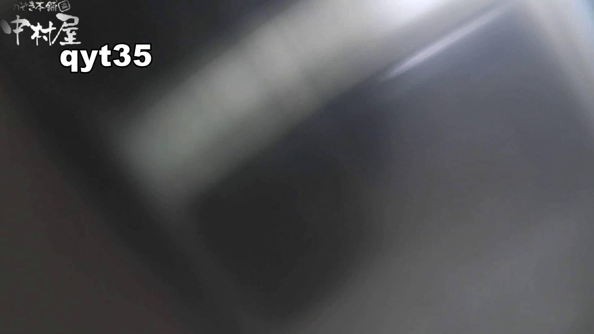 【お銀さんの「洗面所突入レポート!!」】お銀さんの「洗面所突入レポート!!」 vol.35 広げると出ます 洗面所編 | 0  106PIX 35