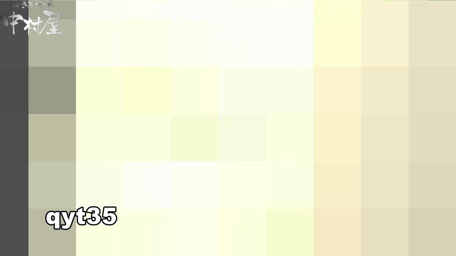 【お銀さんの「洗面所突入レポート!!」】お銀さんの「洗面所突入レポート!!」 vol.35 広げると出ます 洗面所編 | 0  106PIX 61