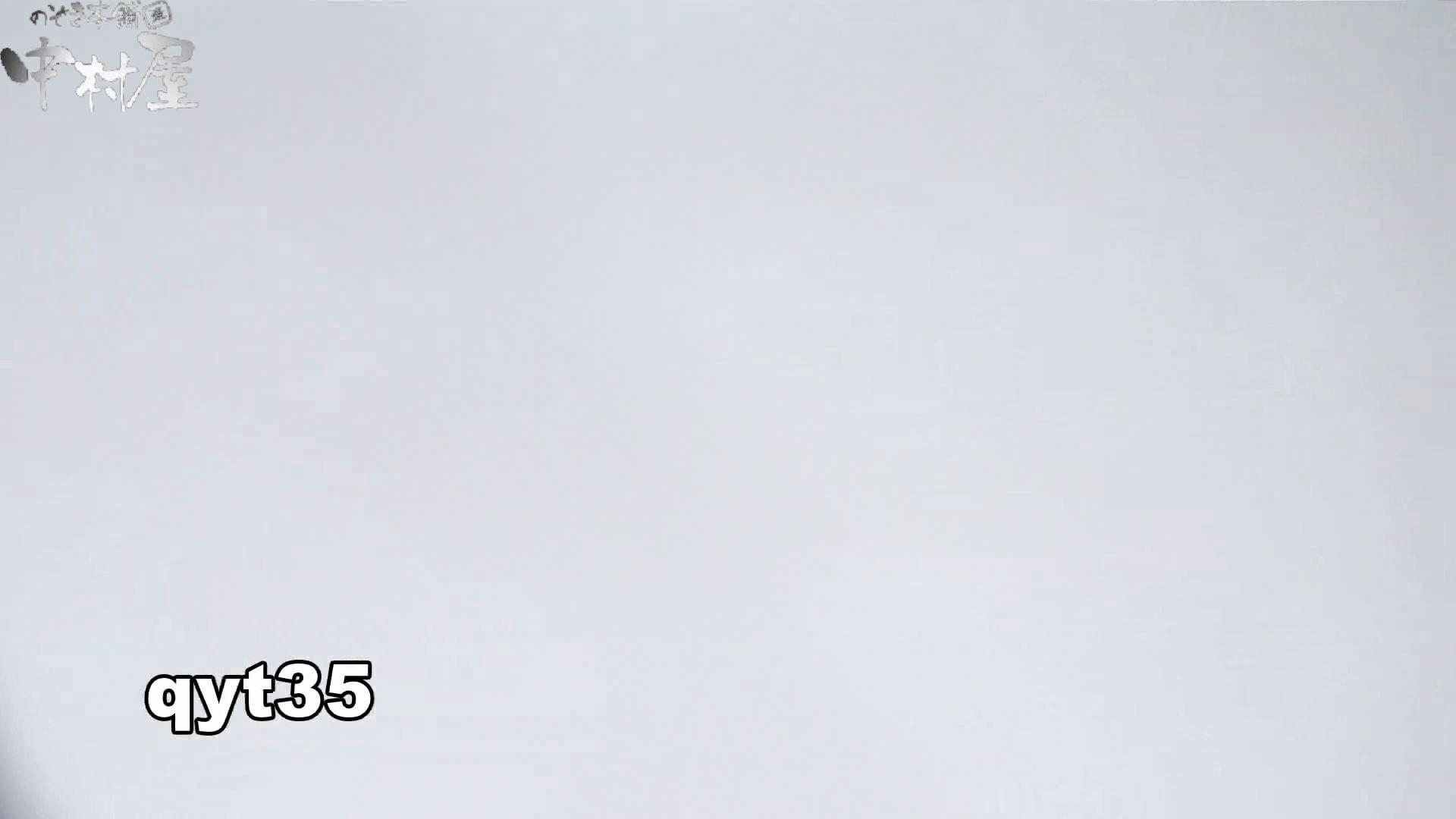 【お銀さんの「洗面所突入レポート!!」】お銀さんの「洗面所突入レポート!!」 vol.35 広げると出ます 洗面所編 | 0  106PIX 75
